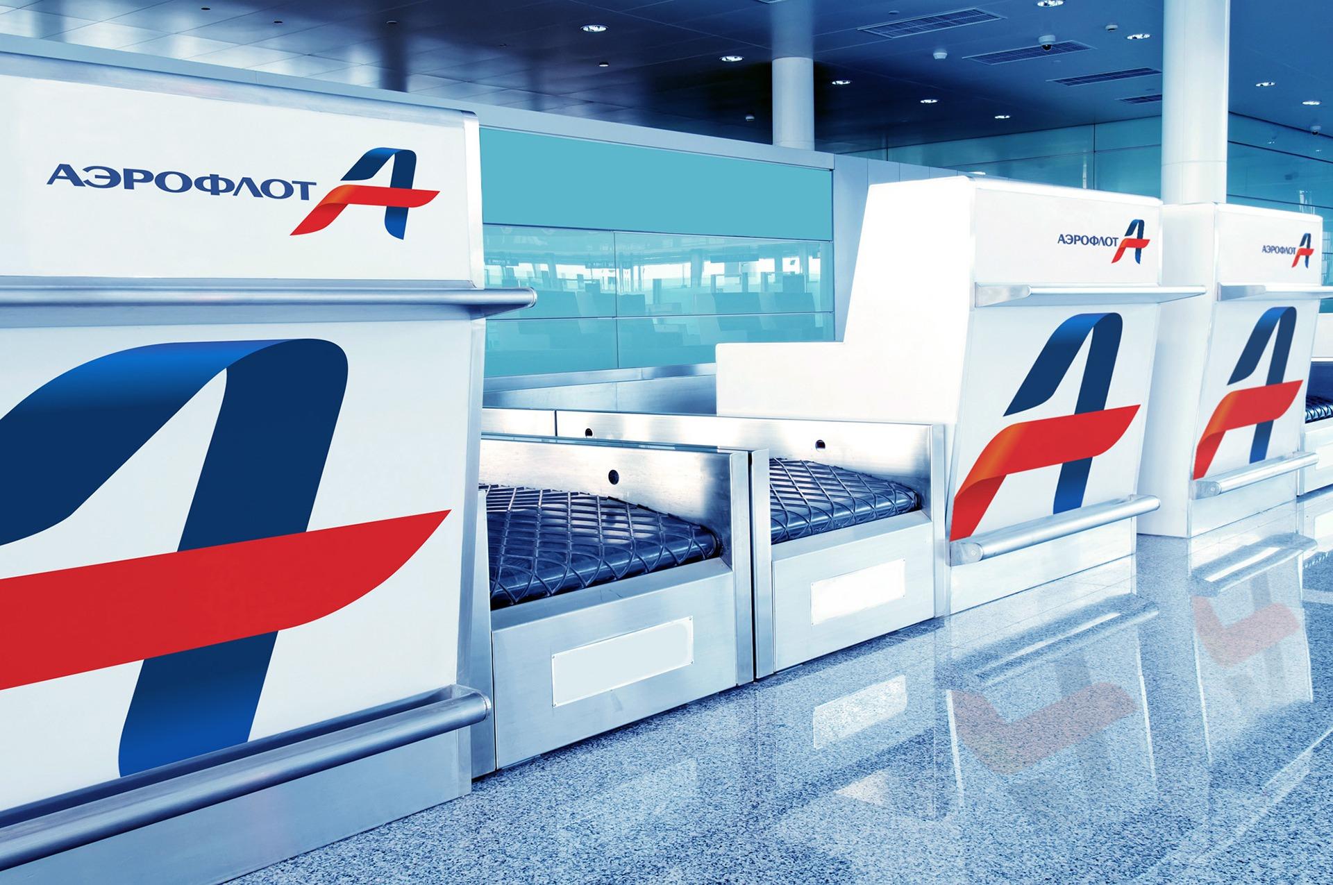 Aeroflot identity, фирменный стиль авиакомпании, Asgard Branding, лого Аэрофлот, airlines logo