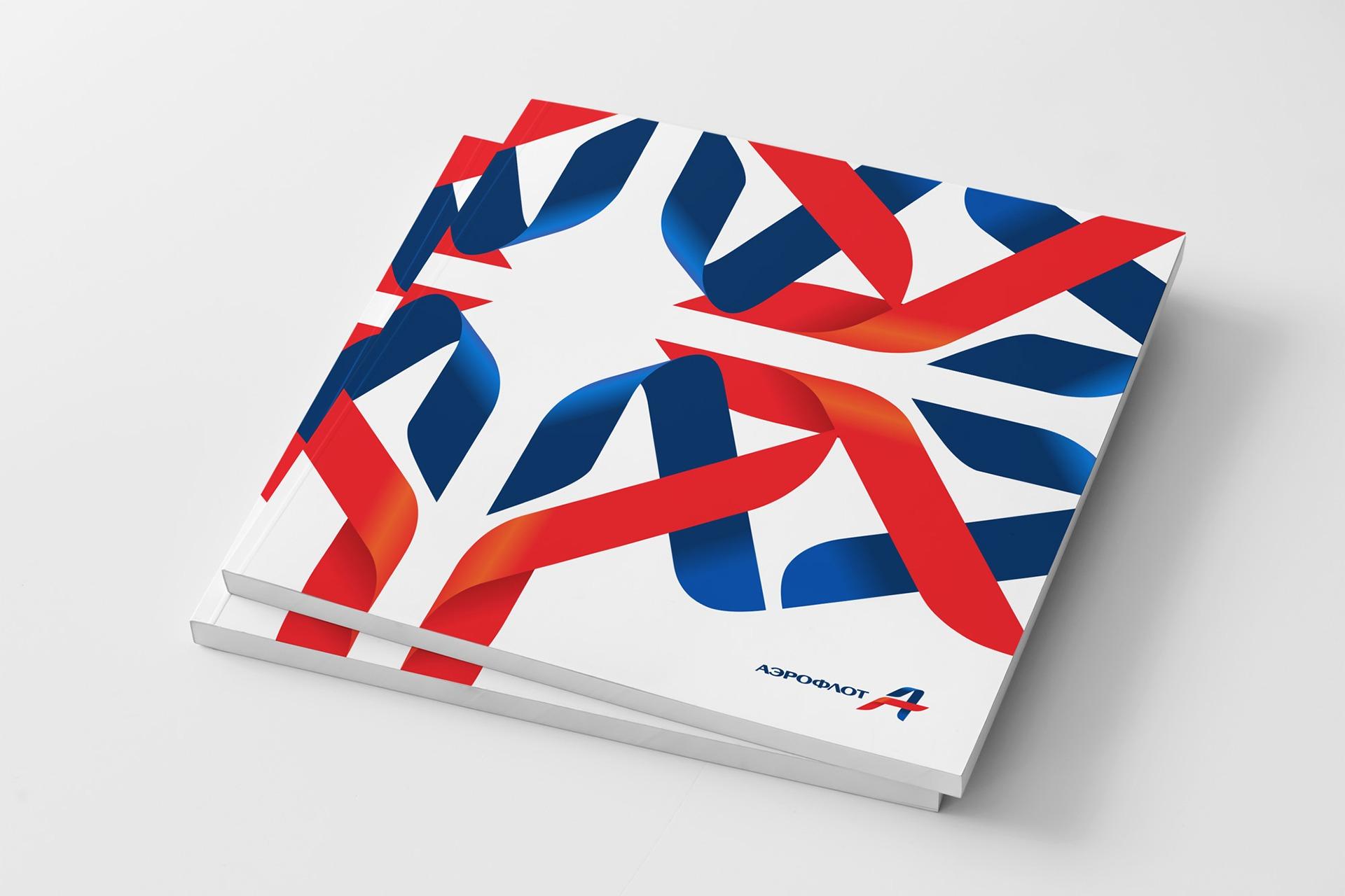 Фирменный стиль Аэрофлот, , re-branding, ребрендинг авиакомпании, Asgard Branding, Асгард, лого Аэрофлот, Aeroflot, airlines, branding, book