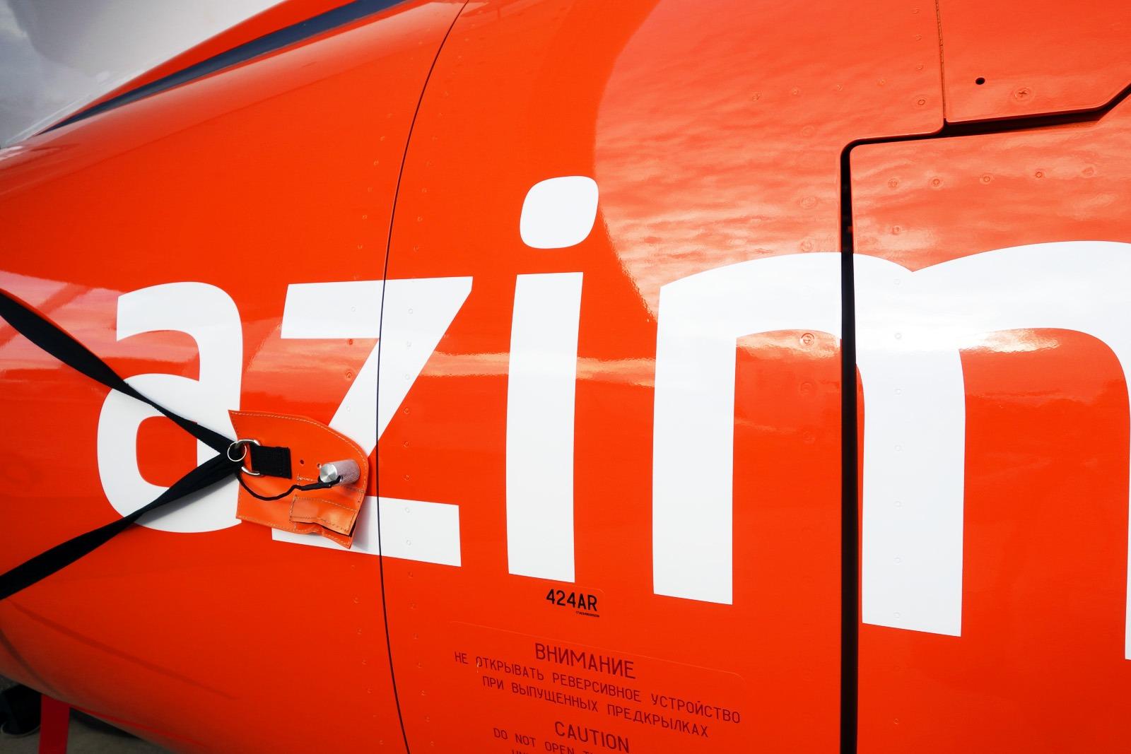 Ливрея самолета, фирменный стиль, Asgard Branding, Азимут
