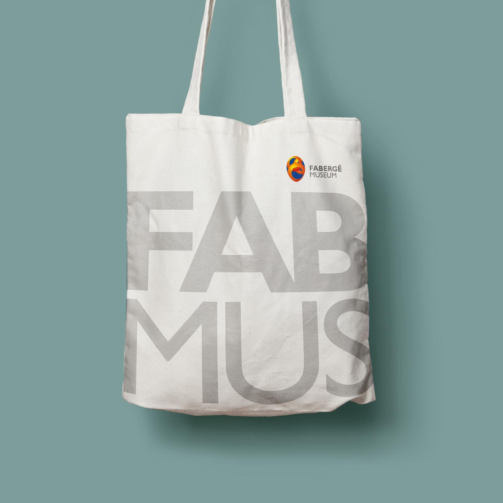 Asgard Branding, дизайн сувенирных сумок, брендинг, Музей Фаберже, tote bag