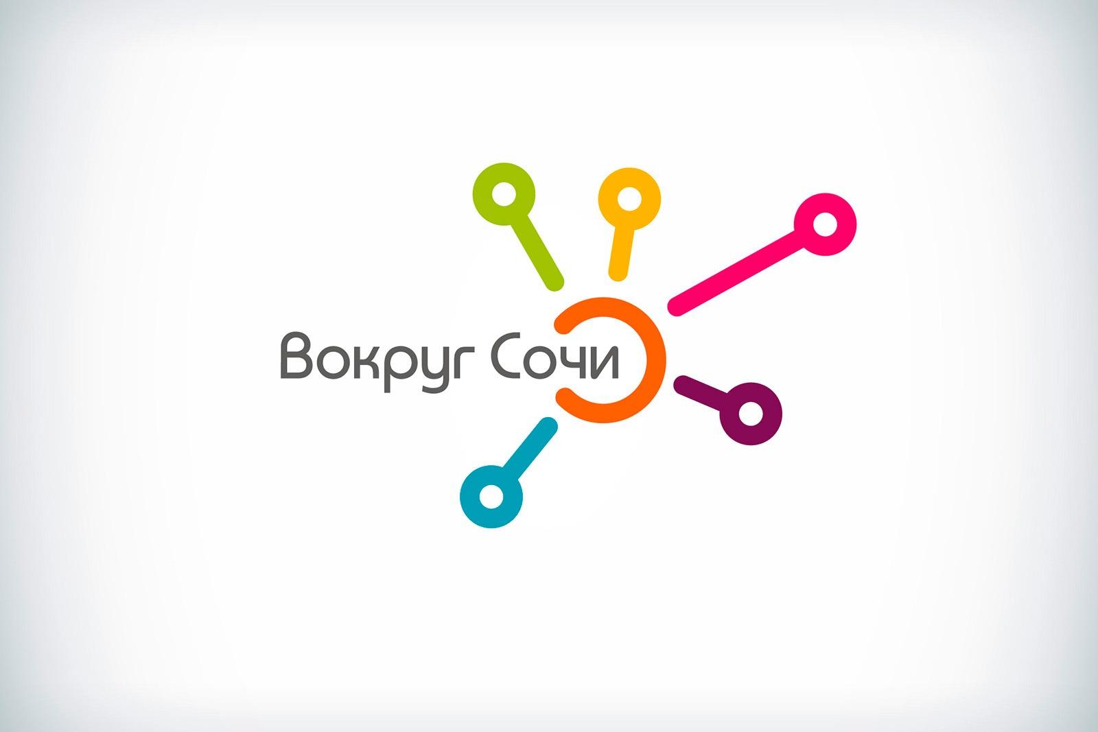 Дизайн логотипа туристического агентства, Лого, Вокруг Сочи, туристическое агентство, брендинг, фирменный стиль туристического агентства