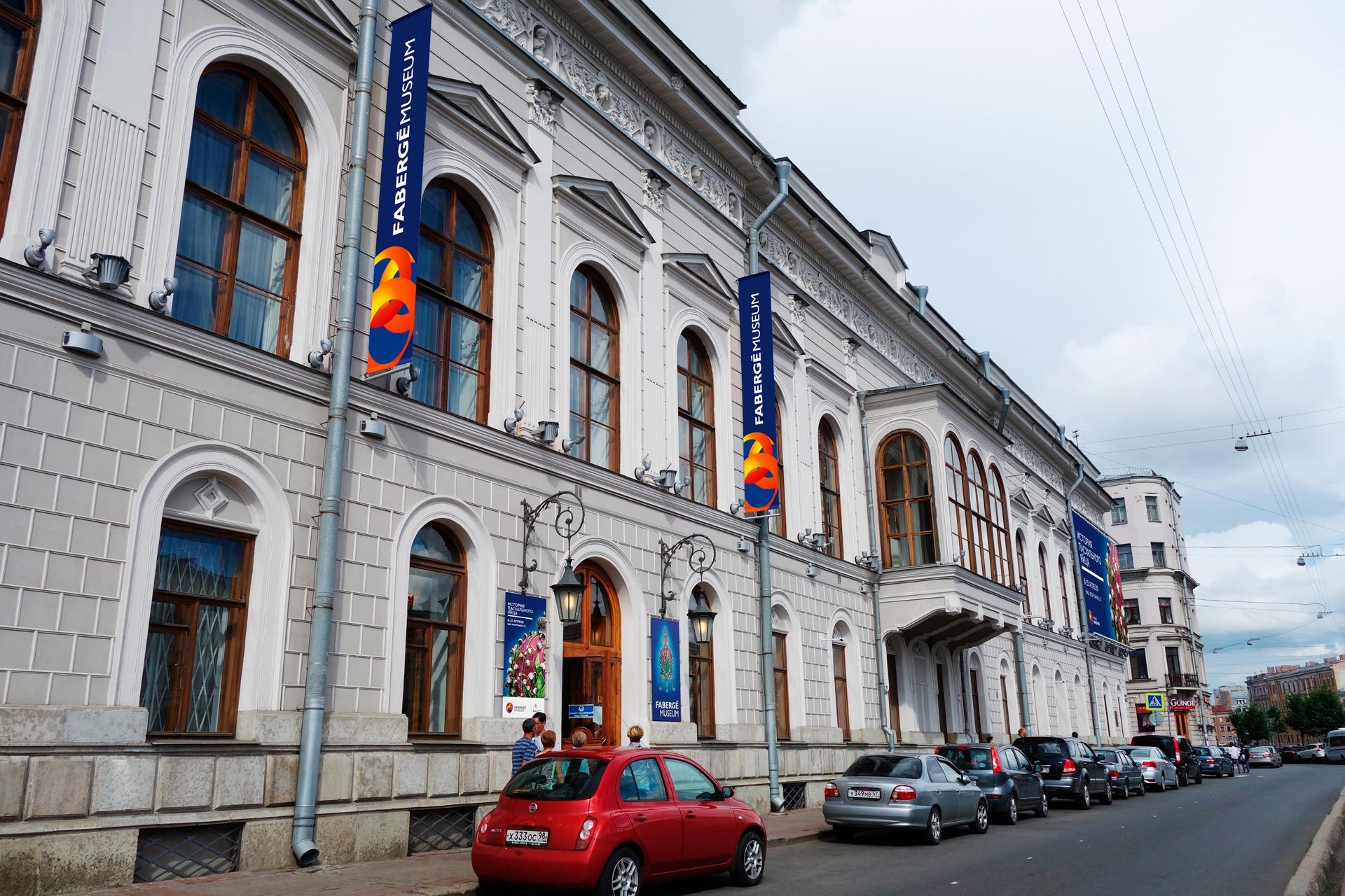 Faberge Museum, Музей Фаберже, Шуваловский дворец, баннер на фасаде, outside posters