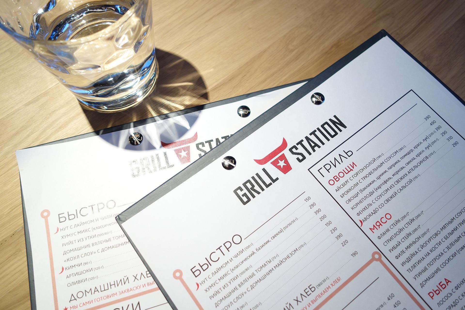 Дизайн меню, Асгард брендинг, Grill Station restaurant, logo, asgard