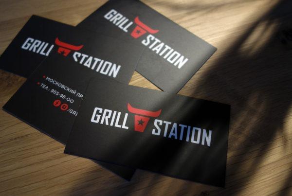 Ресторан Grill Station