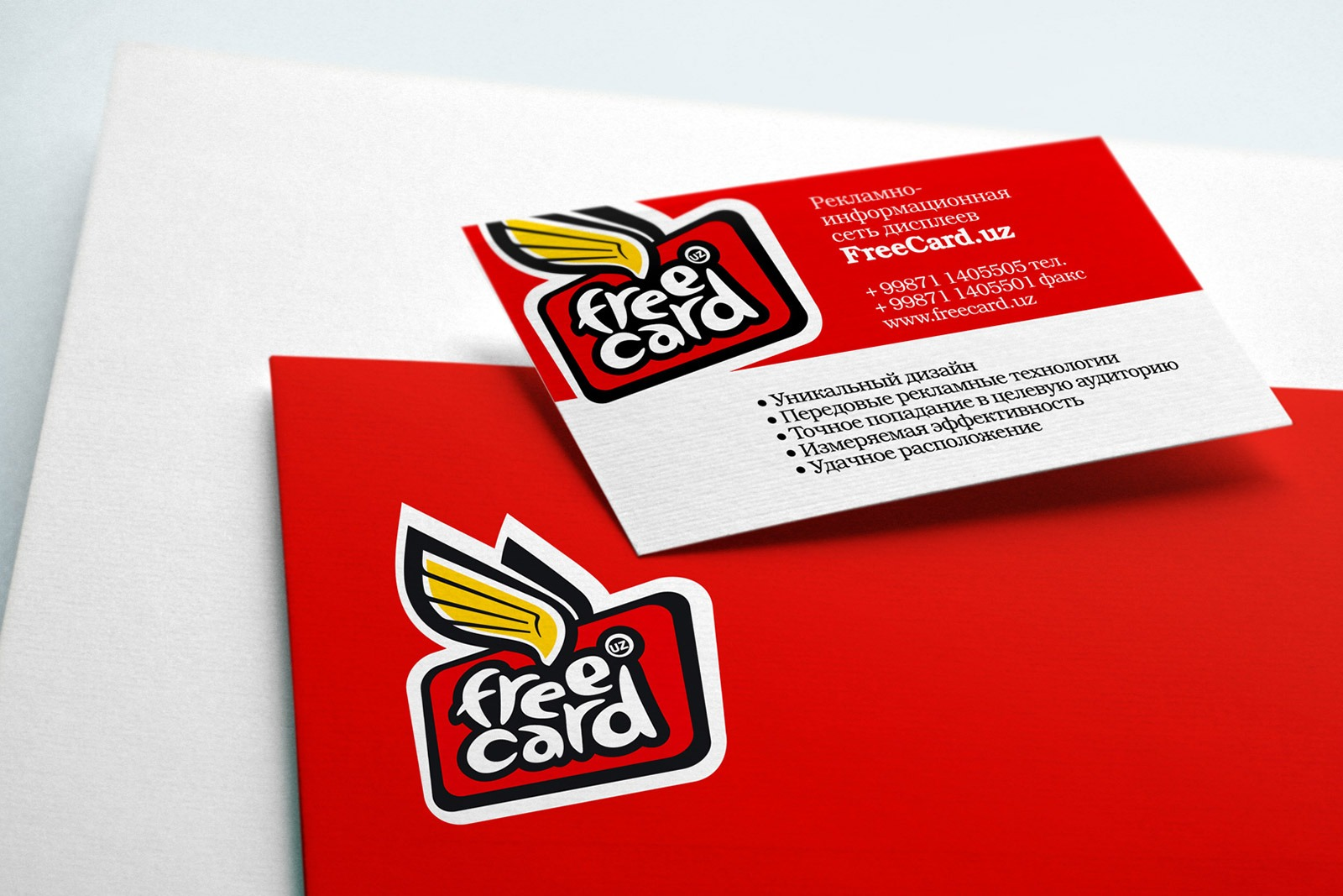 Asgard Branding, фирменный стиль, айдентика, корпоративные карты, конверты, Free Card, дизайн, графический дизайн, рекламное агентство