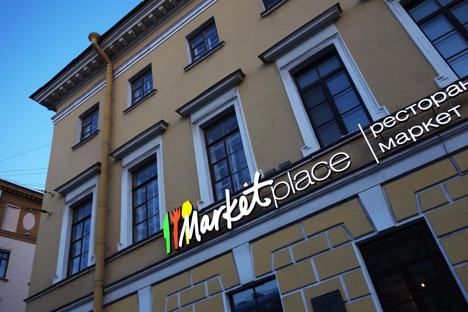 Asgard Branding, corporate identity, signboard, Marketplace restaurant Griboedova, logo, design, restaurant branding