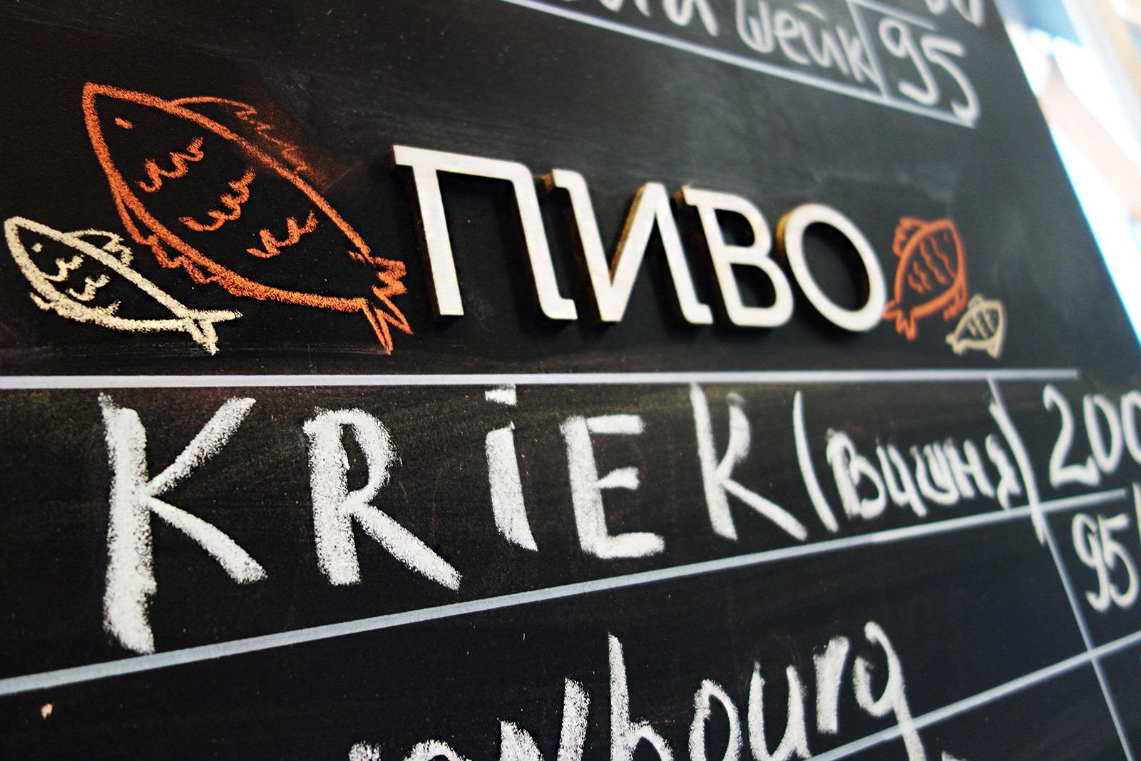 Асгард Брендинг, фирменный стиль, Суперграфика. дизайн грифельной доски меню айдентика, ресторан Marketplace, система графической навигации