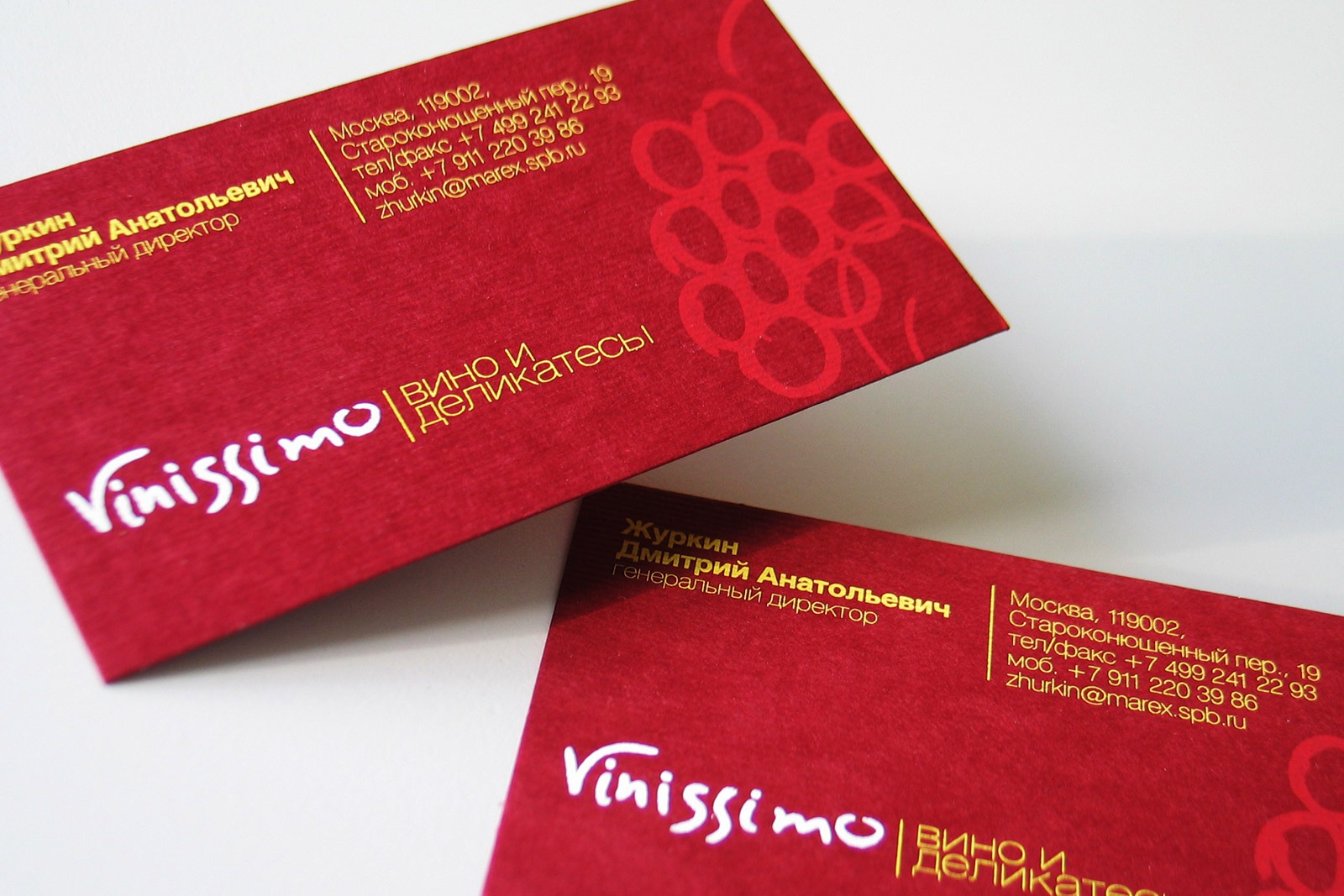 Asgard Branding, corporate identity, branding, wine, logo, design, visit card