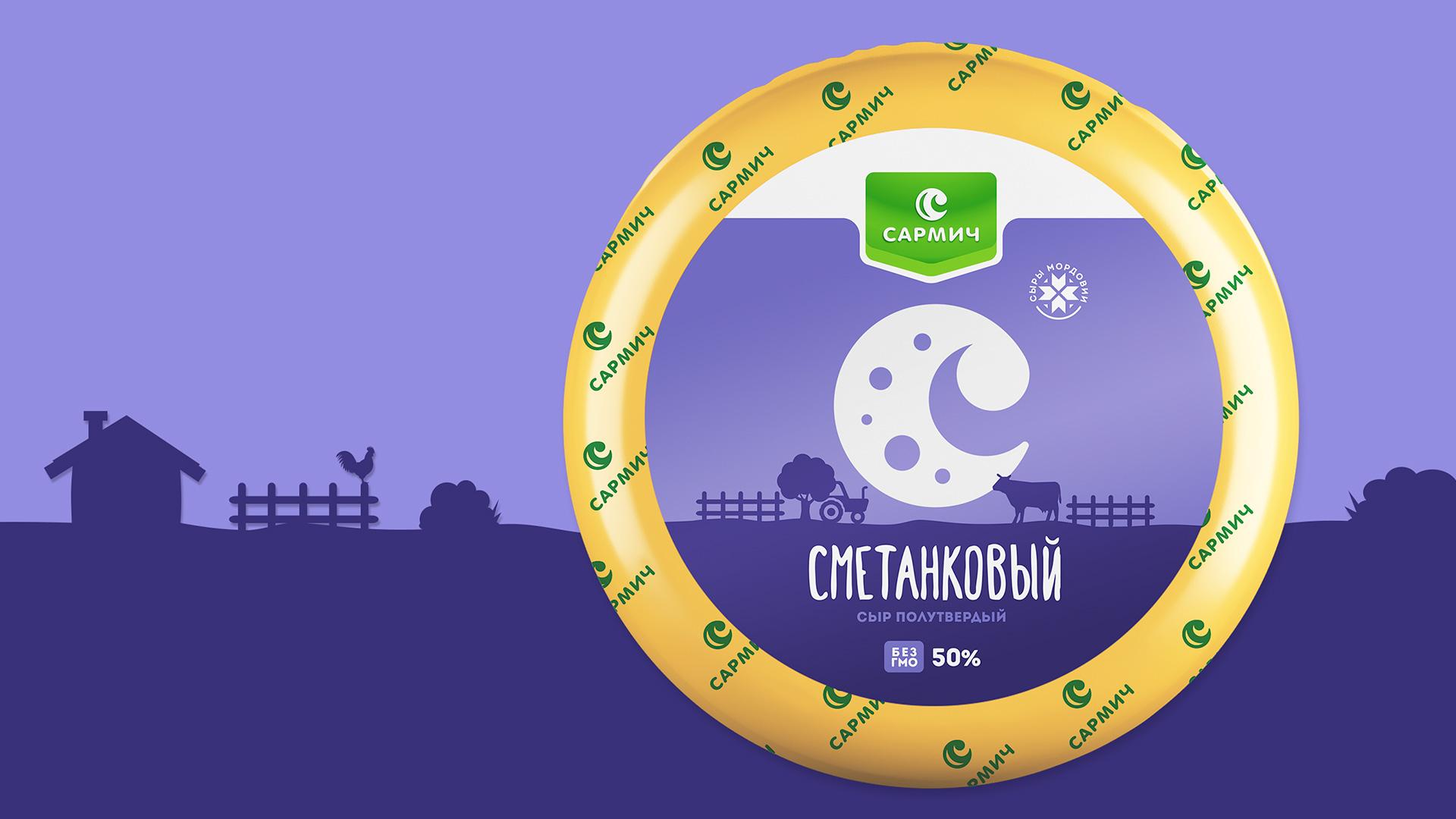 Asgard, naming, package design, graphic design, Cheese factory, trademark, logo, сметанковый сыр Сармич, шеврон