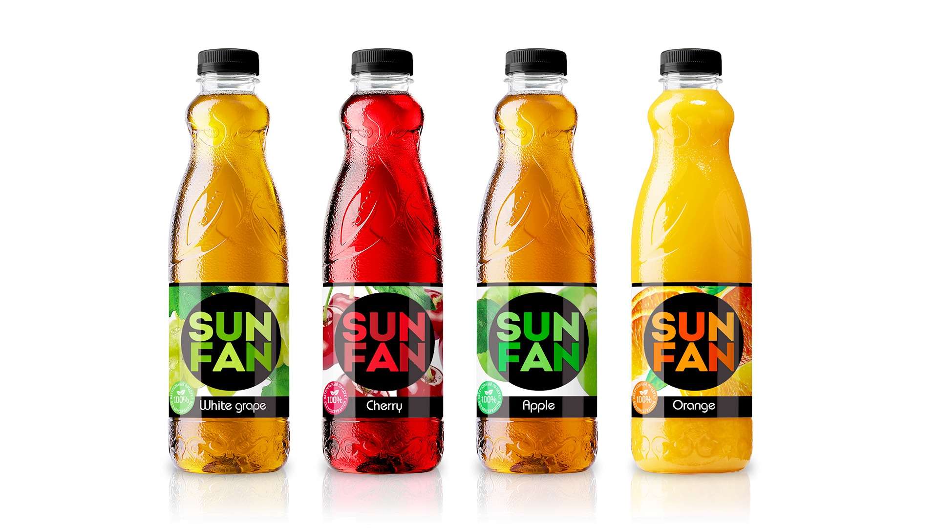Asgard Branding, SUN FUN, дизайн упаковки, package design, fast moving consumer goods