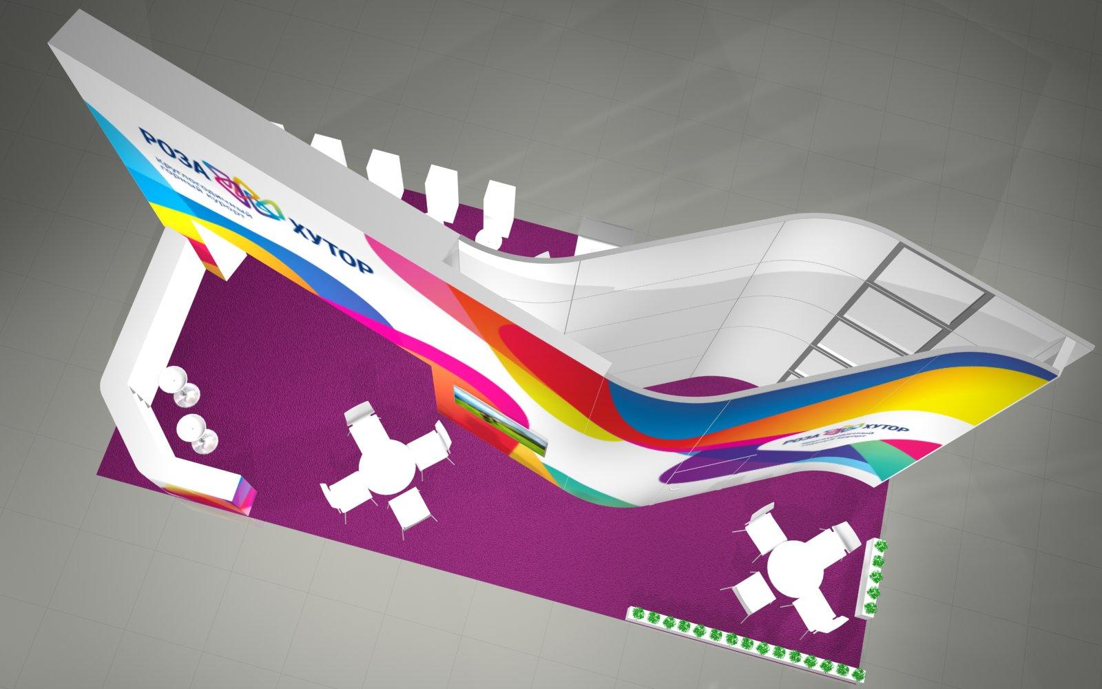 Rosa Khutor, 3D project, design