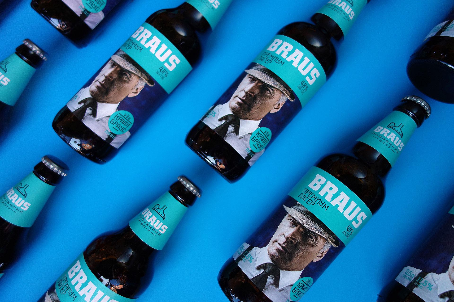 Агентство Асгард, branding, drink design, упаковка, Braus beer, пиво Браус, Премиум Лагер