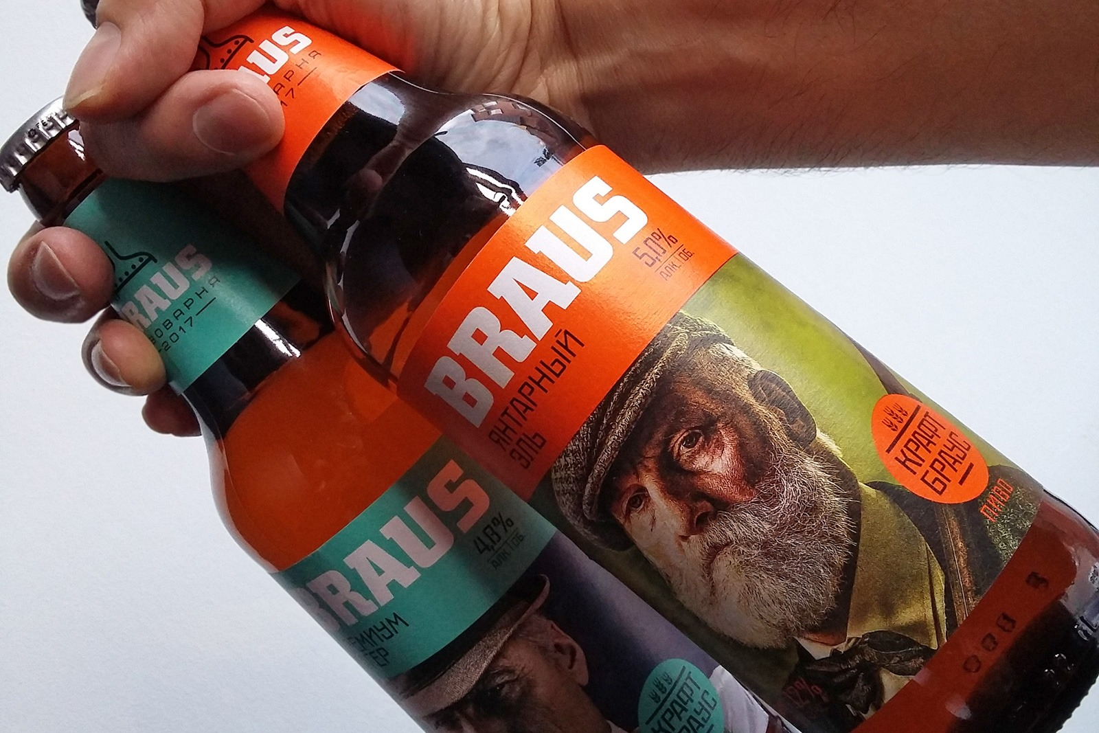 Braus, Asgard branding, packaging, trademark, package design, graphic design, пиво Браус