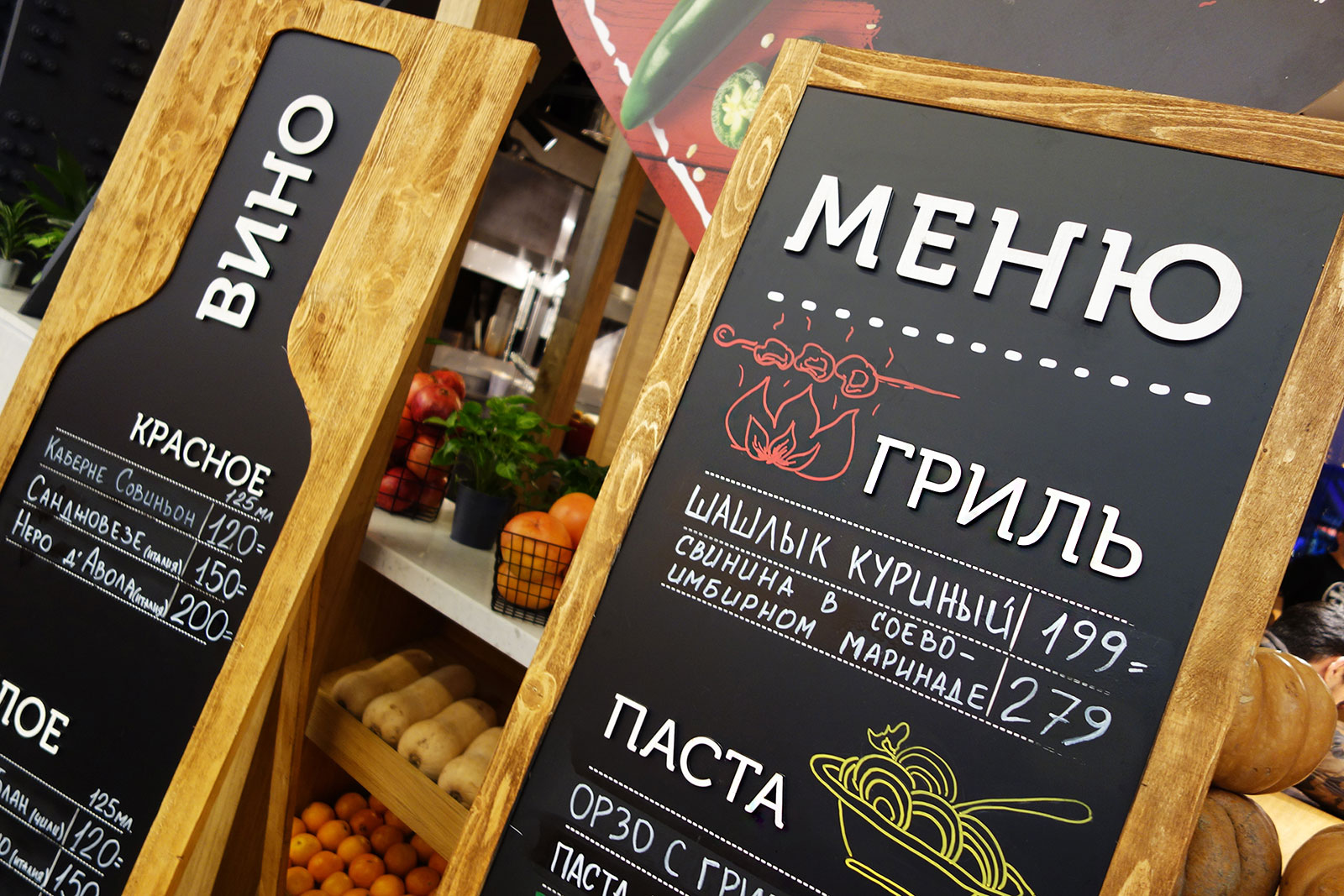 Menu, Wine, Asgard Branding, Restaurant, Design, Advertising, Moscow, Identity