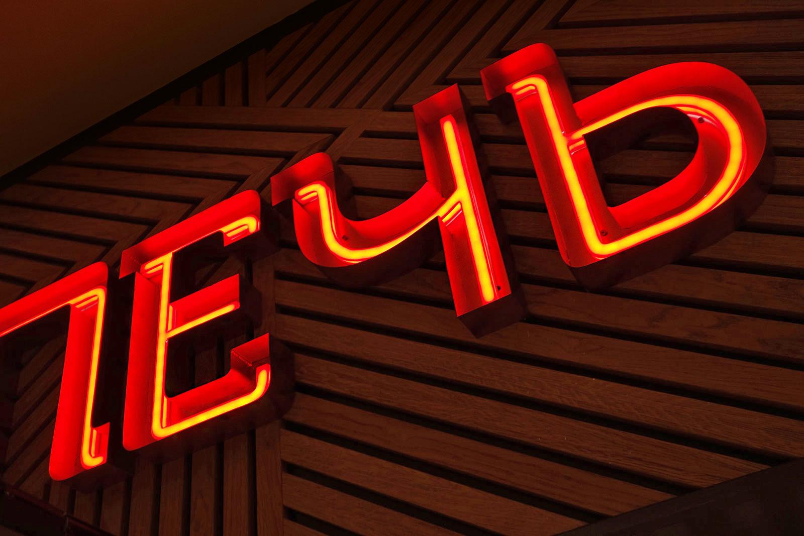 ASGARD, Market place, Restaurant identity, Design, singsystem