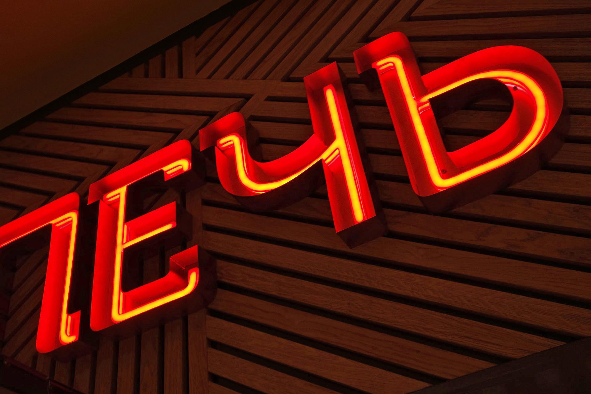 ASGARD, Market place, Restaurant identity, Design, Navigation