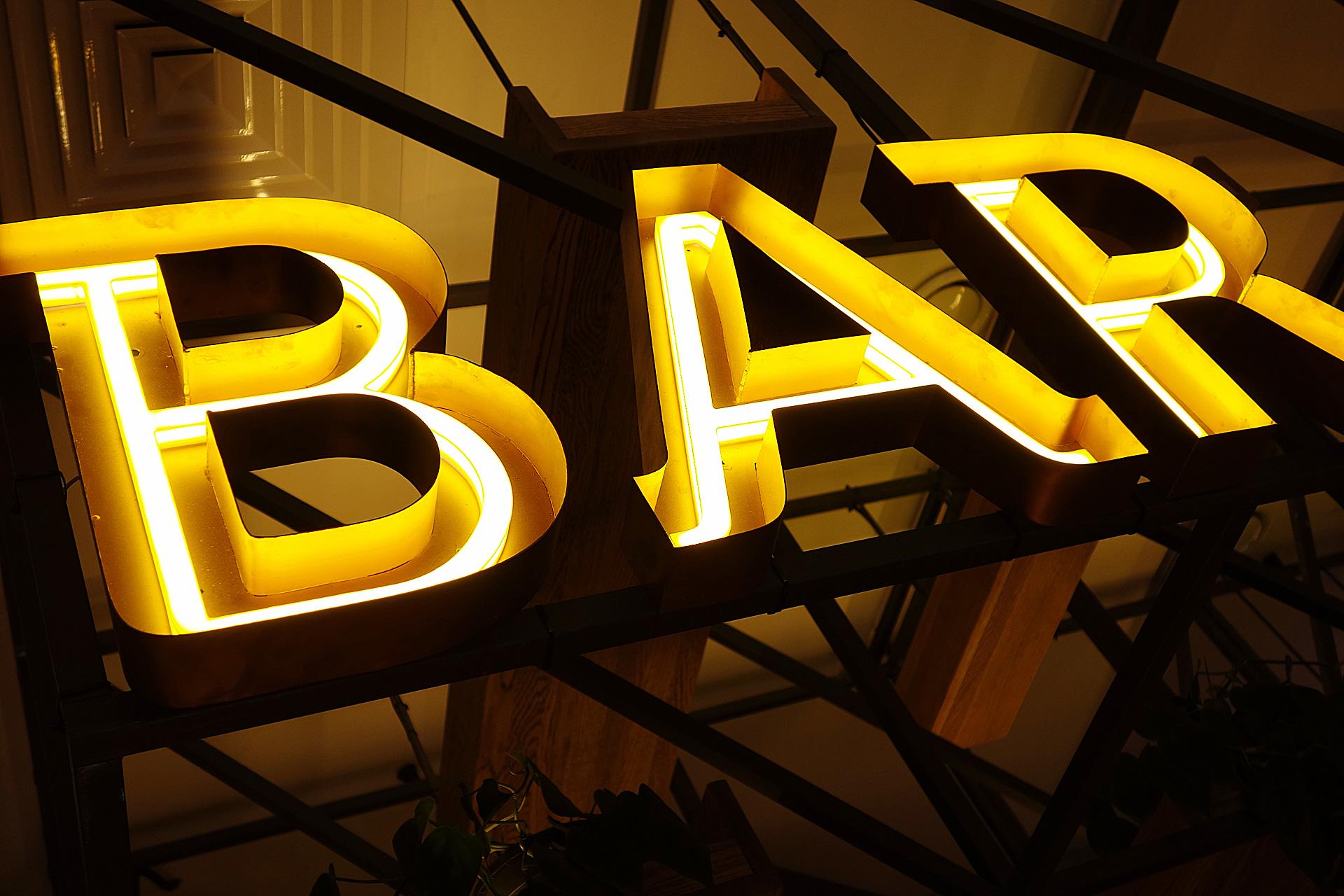 Asgard Branding, Restaurant design, Navigation, Advertising, Bar
