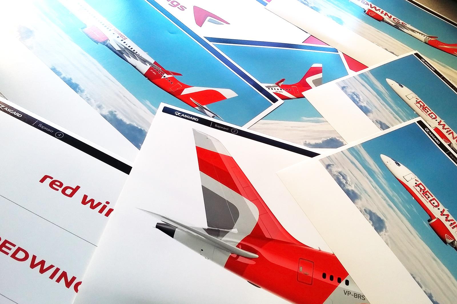Asgard Branding, Red Wings, livery sketching, livery design, ливрея самолета, redwings