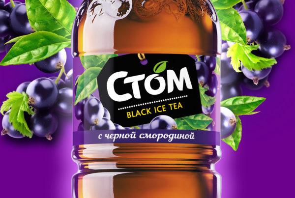 Ребрендинг товарной марки, ЧМВ, Чеченские минеральные воды, стом, холодный чай,дизайн товарной марки, trade mark design, label design, Asgard Branding, violet, черная смородина, black currant