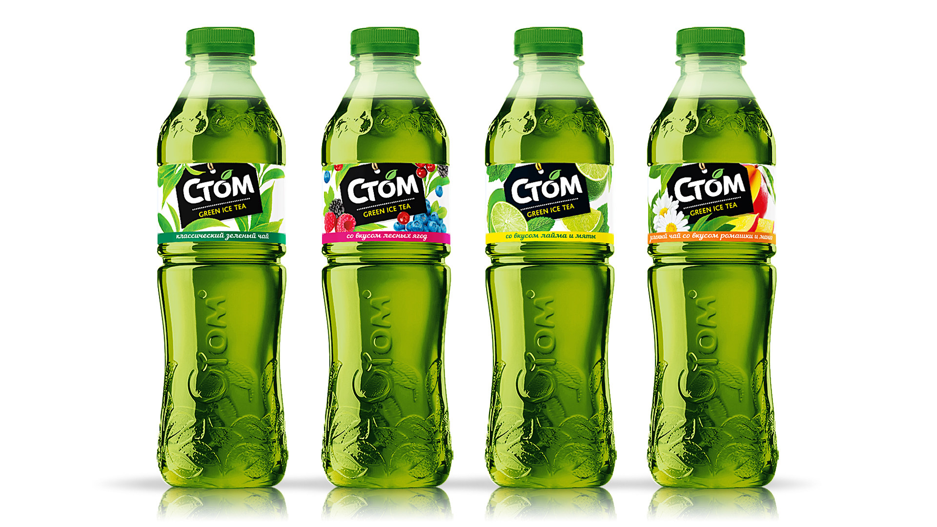 Asgard Branding, дизайн товарной марки, label design, product design, fruit tea, rebranding, logo design, green ice tea