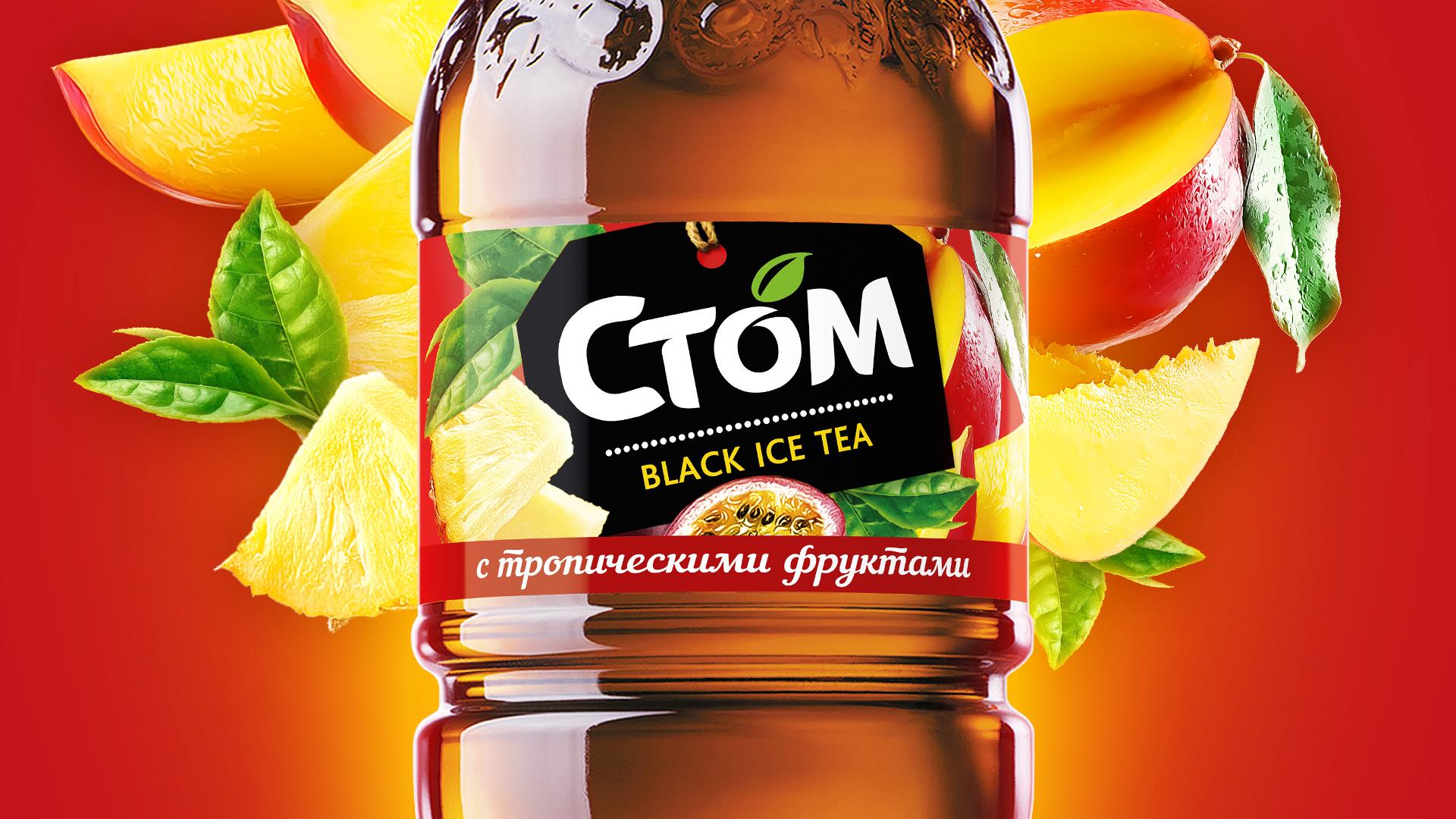 Редизайн, ребрендинг, манго, ананас, чмв, холодный чай, чай стом, дизайн товарной марки, дизайн этикетки, Асгард, tropic, red, экзотика, тропик чай
