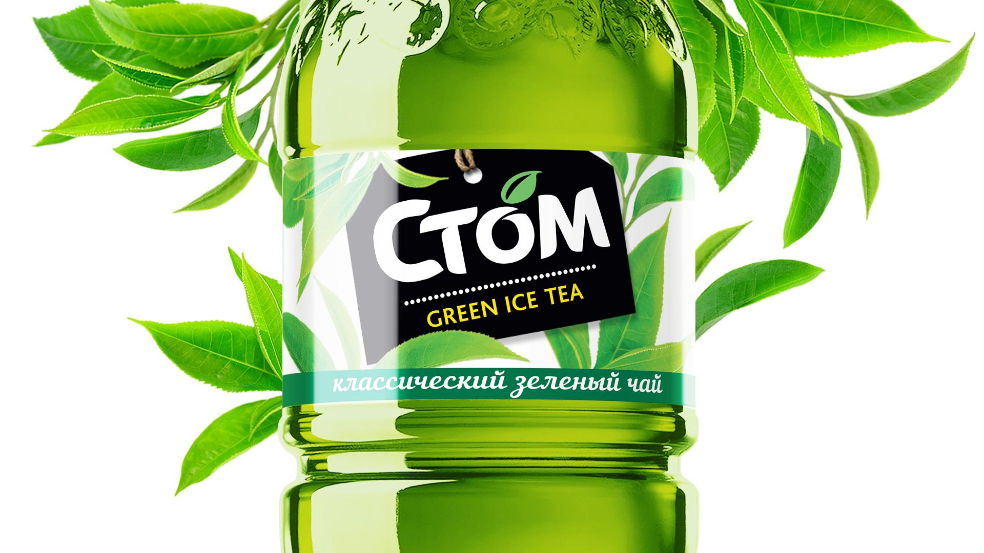 Redesign, rebranding, ice tea, stom, дизайн товарной марки, дизайн этикетки, asgard, tropic, green, зеленый чай