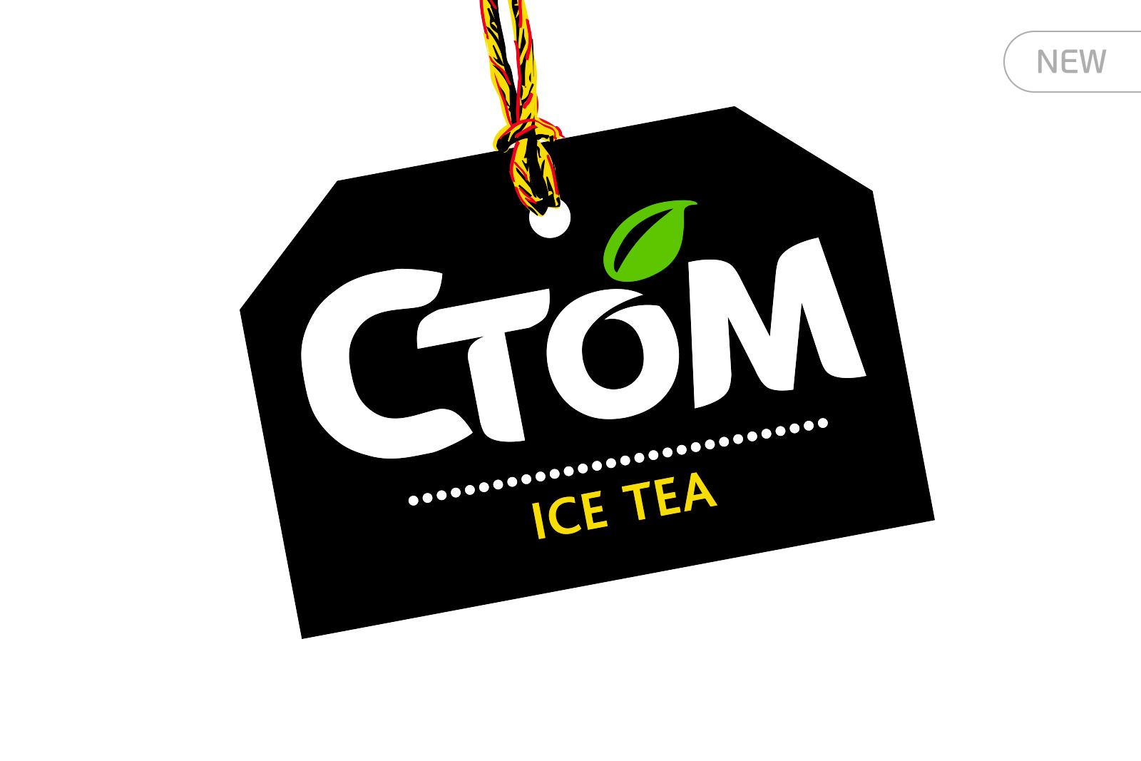 Redesign, rebranding, trade mark, logo design, ice tea, Asgard Branding, black label