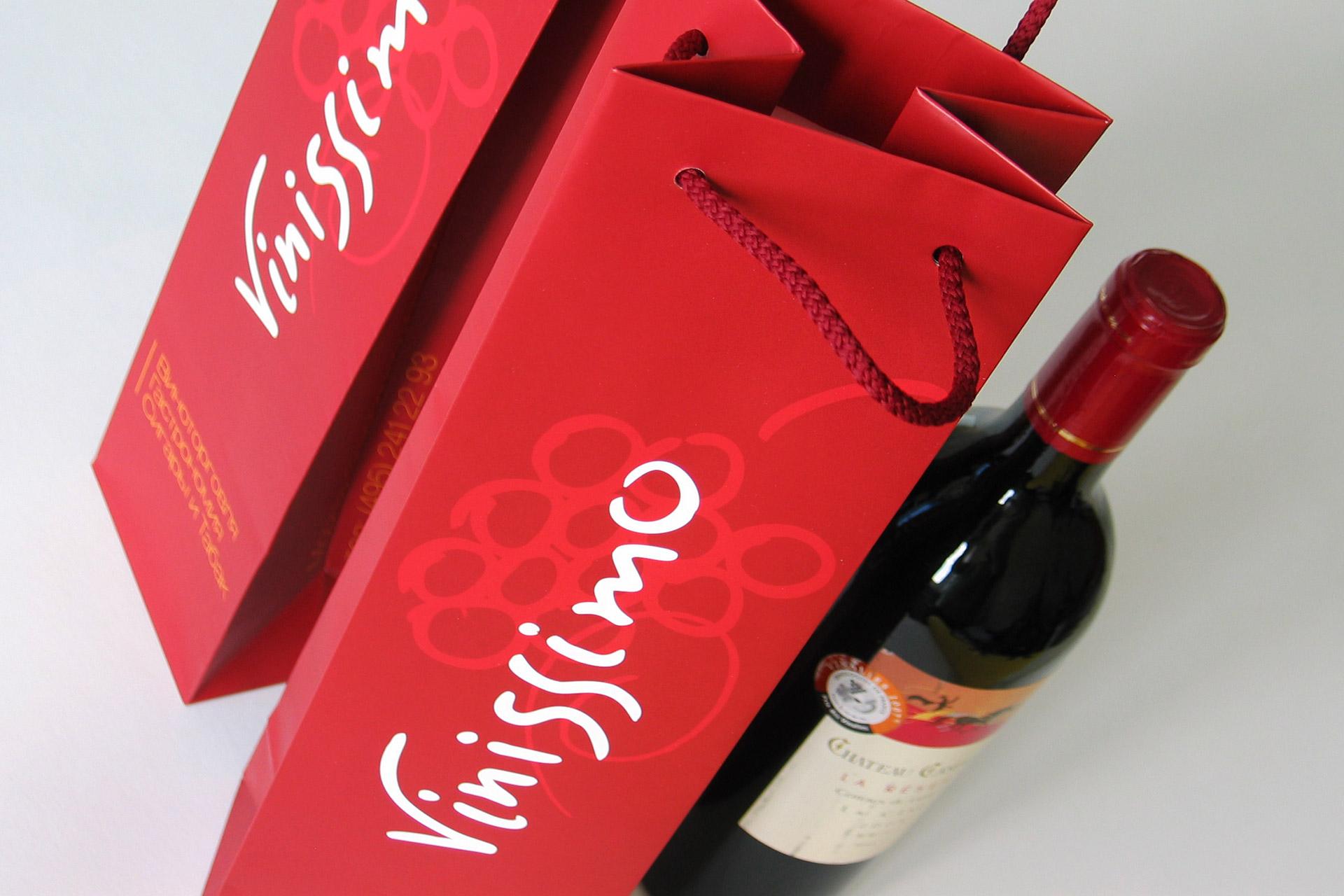 Асгард Брендинг, фирменный стиль, дизайн фирменных пакетов для вина, айдентика, лого, винный бутик, дизайн, графический дизайн, брендинг, дизайн упаковки