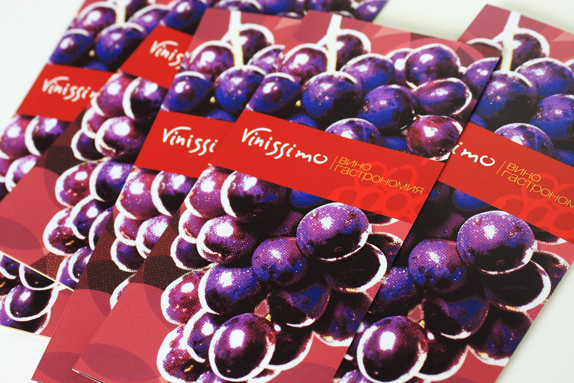 Асгард Брендинг, фирменный стиль, lизайн фирменных буклетов, лого, винный бутик, дизайн, графический дизайн, брендинг