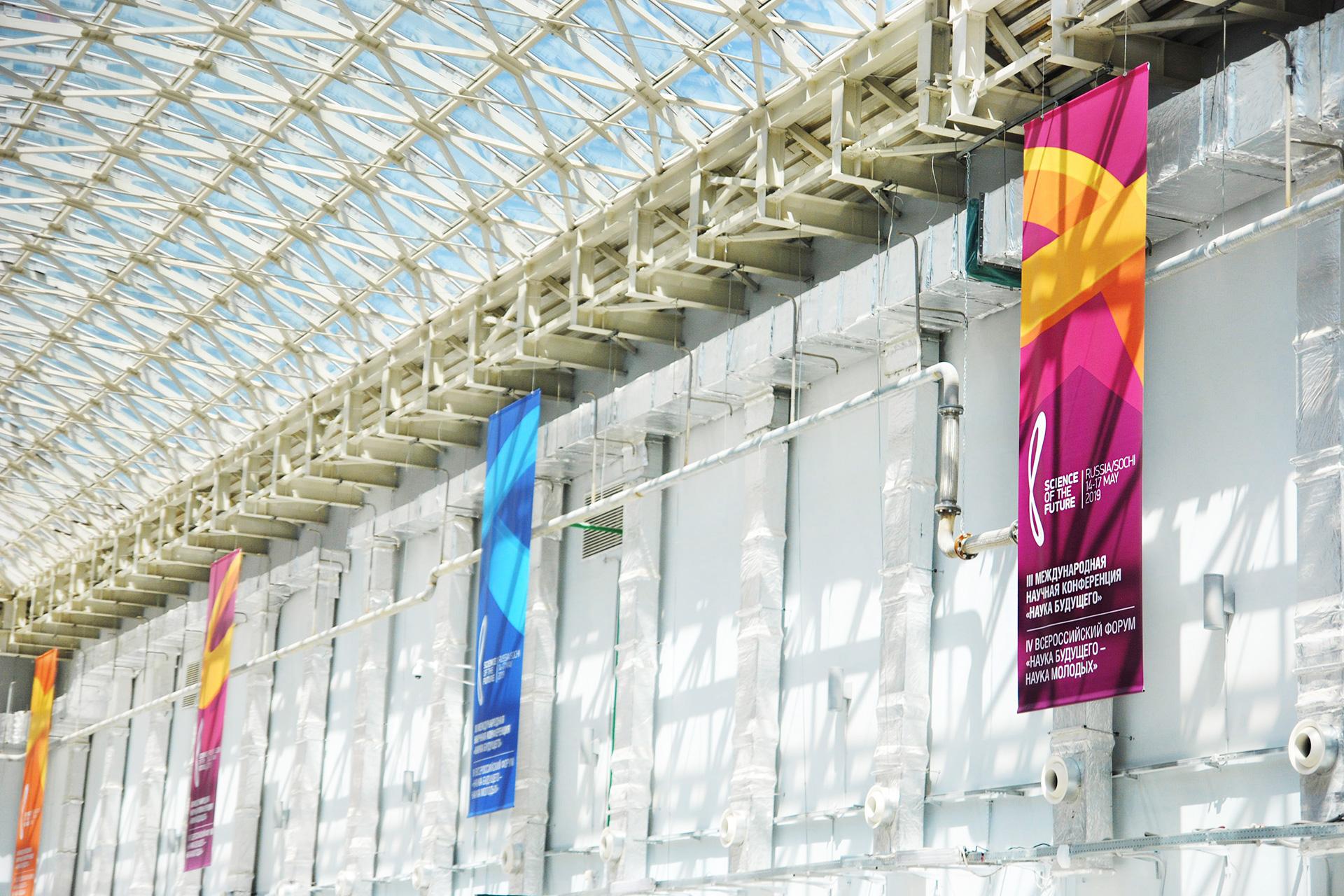Асгард Брендинг, центр сириус, фирменный стиль, дизайн баннеров, айдентика, лого, Наука будущего, конференция, дизайн, графический дизайн