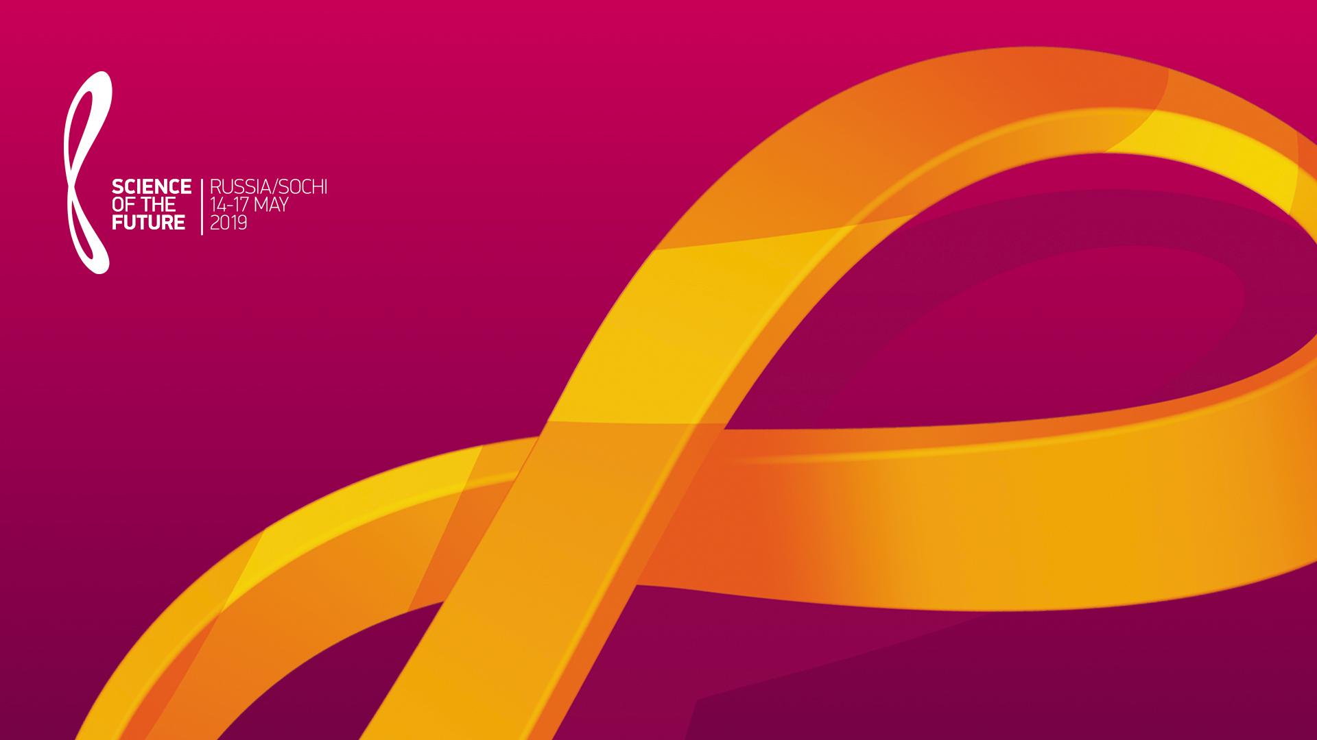 Asgard Branding, corporate identity, key visual design, conferenсe, Science of the Future, logo, design, stage design