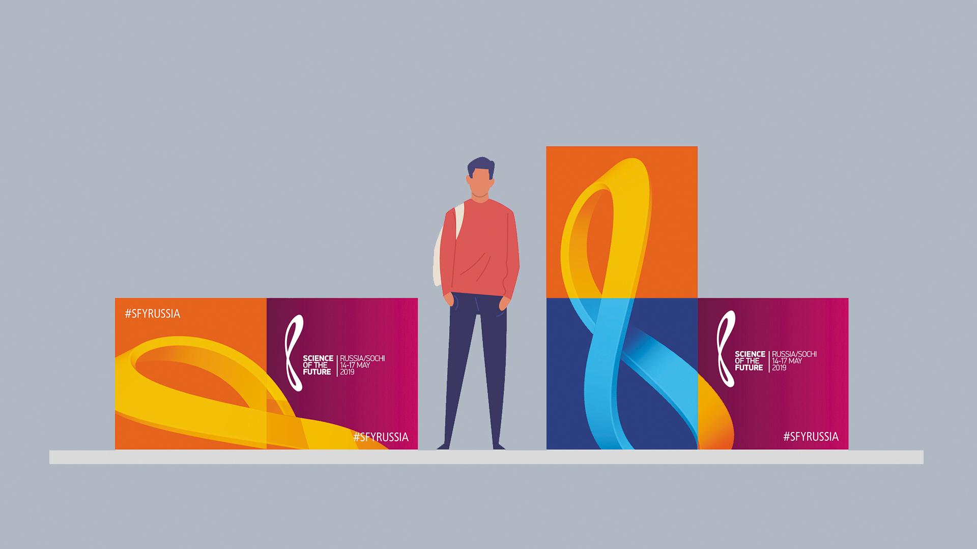 Asgard Branding, corporate identity, conferenсe, Science of the Future, logo, design