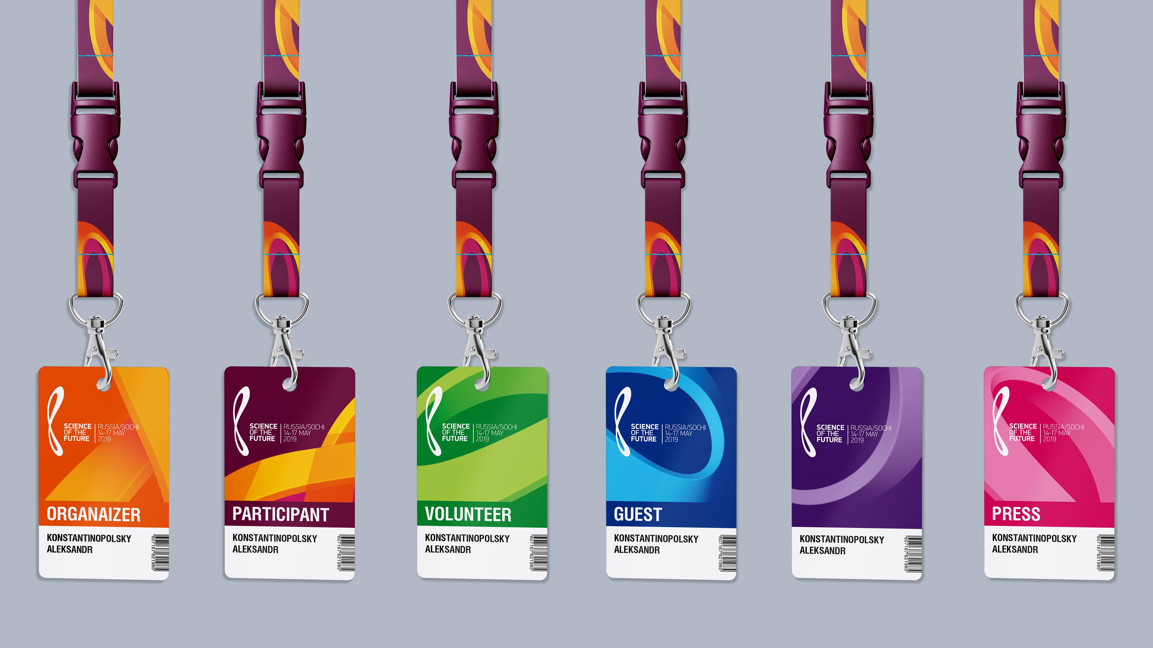 Asgard Branding, corporate identity, badge design, conferenсe, Science of the Future, logo, design