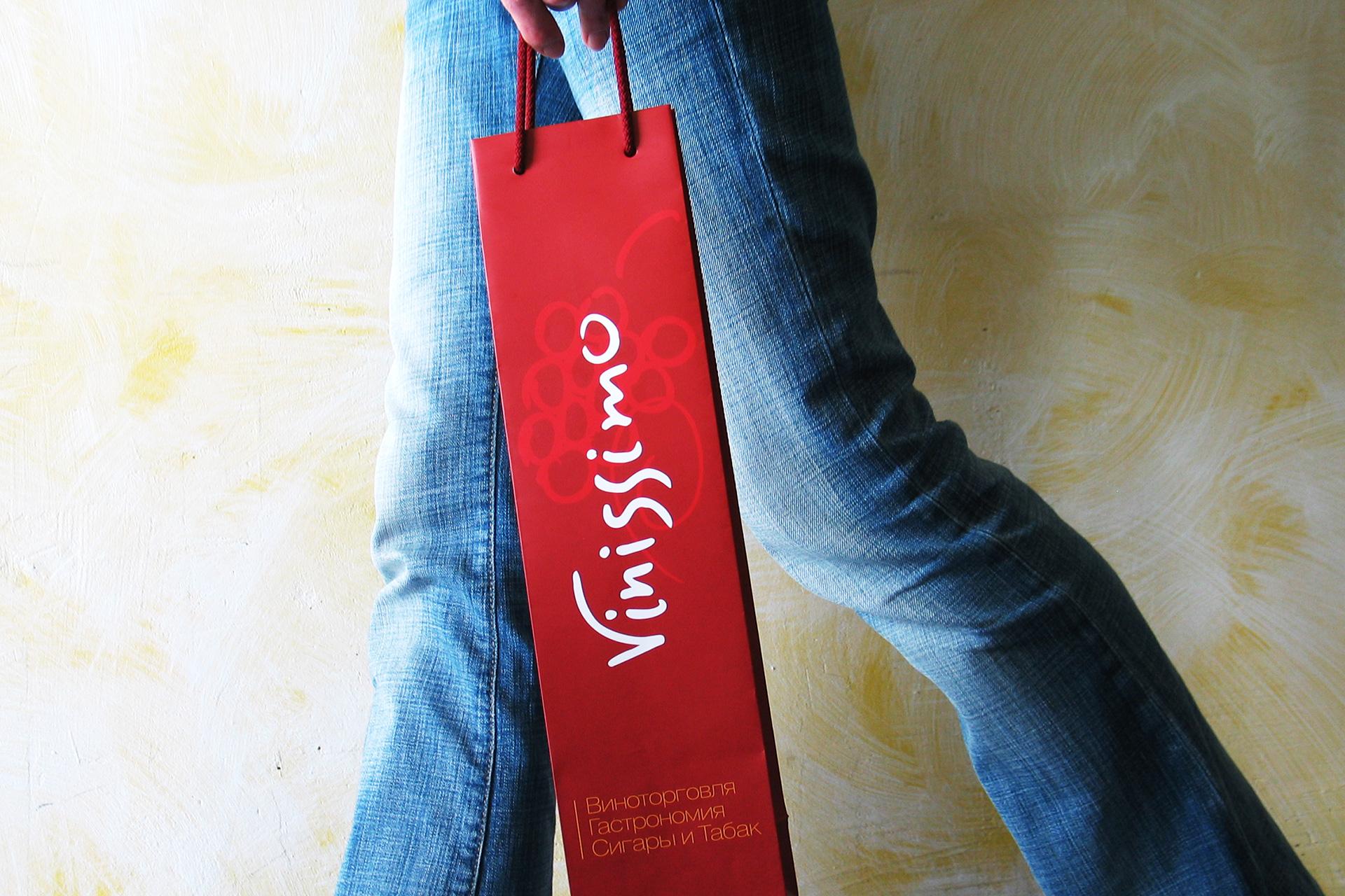 Asgard Branding, corporate identity, branding, wine, logo, design, package design