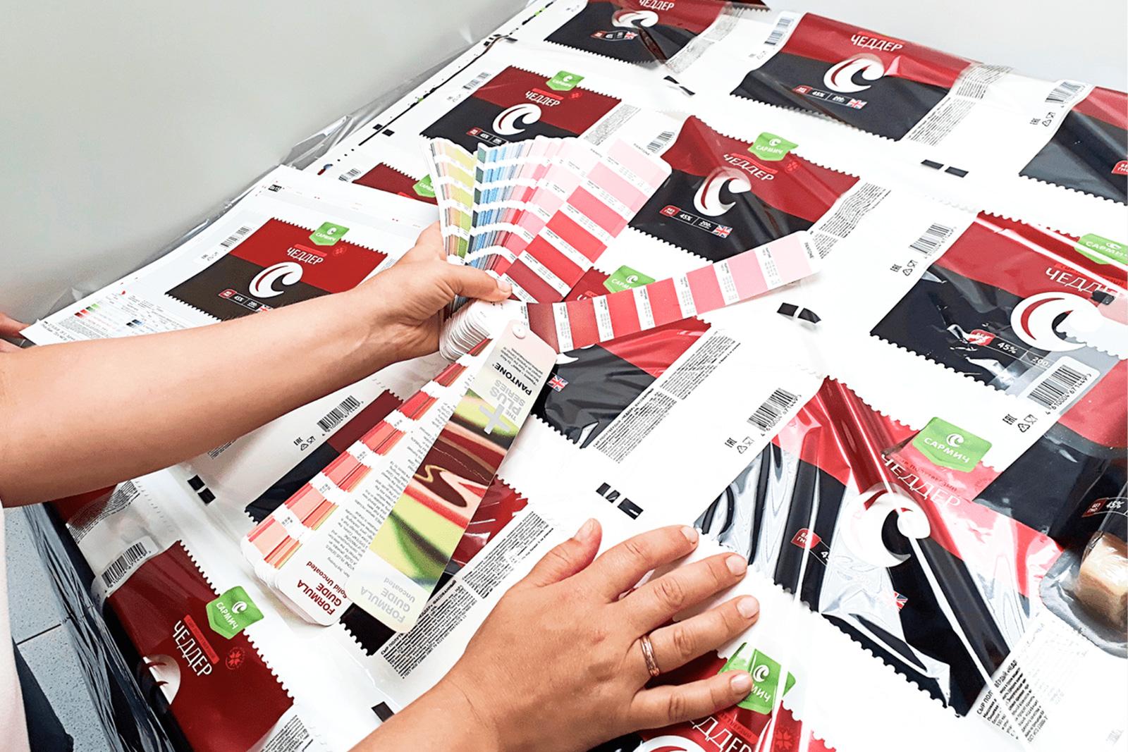 Asgardbranding, package design, graphic design, product design, Pantone, flow-pack, Cheddar