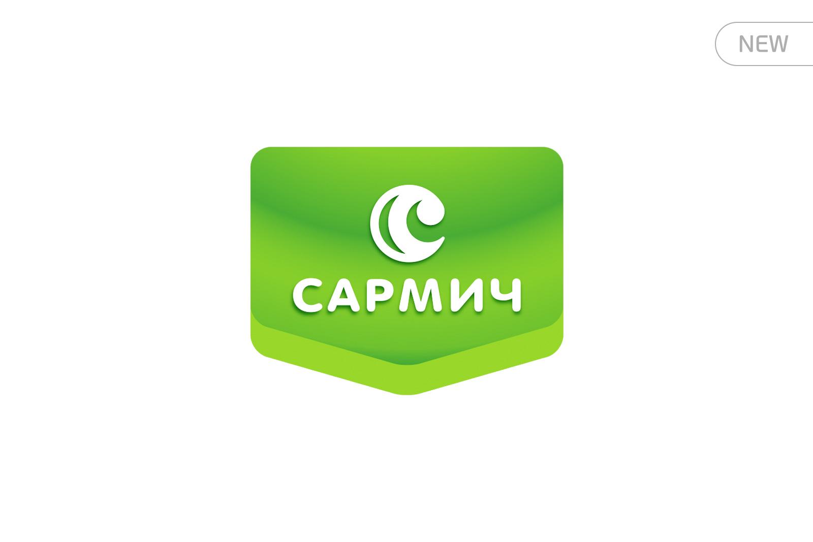 Asgard Branding, Sarmich, naming, package design, graphic design, Cheese factory, trademark, logo, C logo
