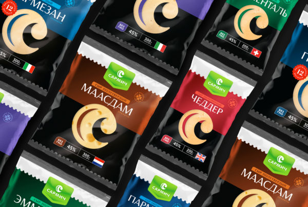 Сыроваренный завод Сармич, Агентство Асгард, Дизайн, Упаковка, сыр, дизайн упаковки, премиум дизайн, сыры Мордовии