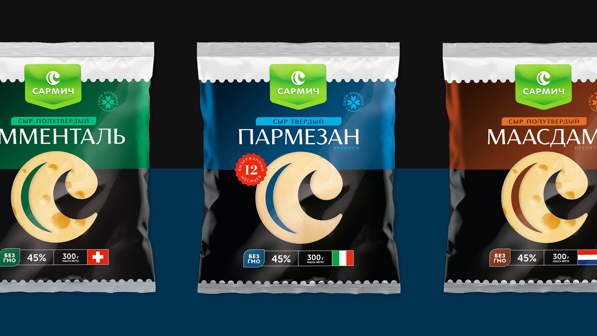 Асгард брендинг, design, trademark, premium packaging design, logo design, Parmesan