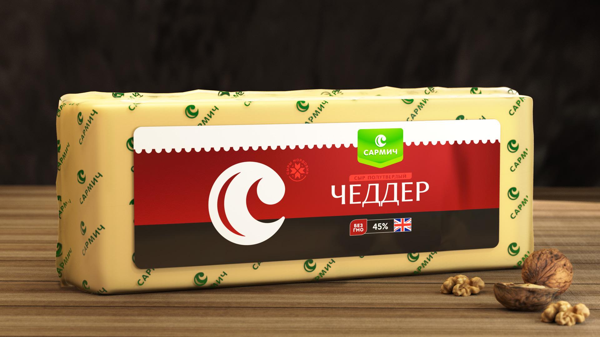 Cheddar cheese, Sarmich, Asgard branding, packaging, trademark, package design, cheese design, label