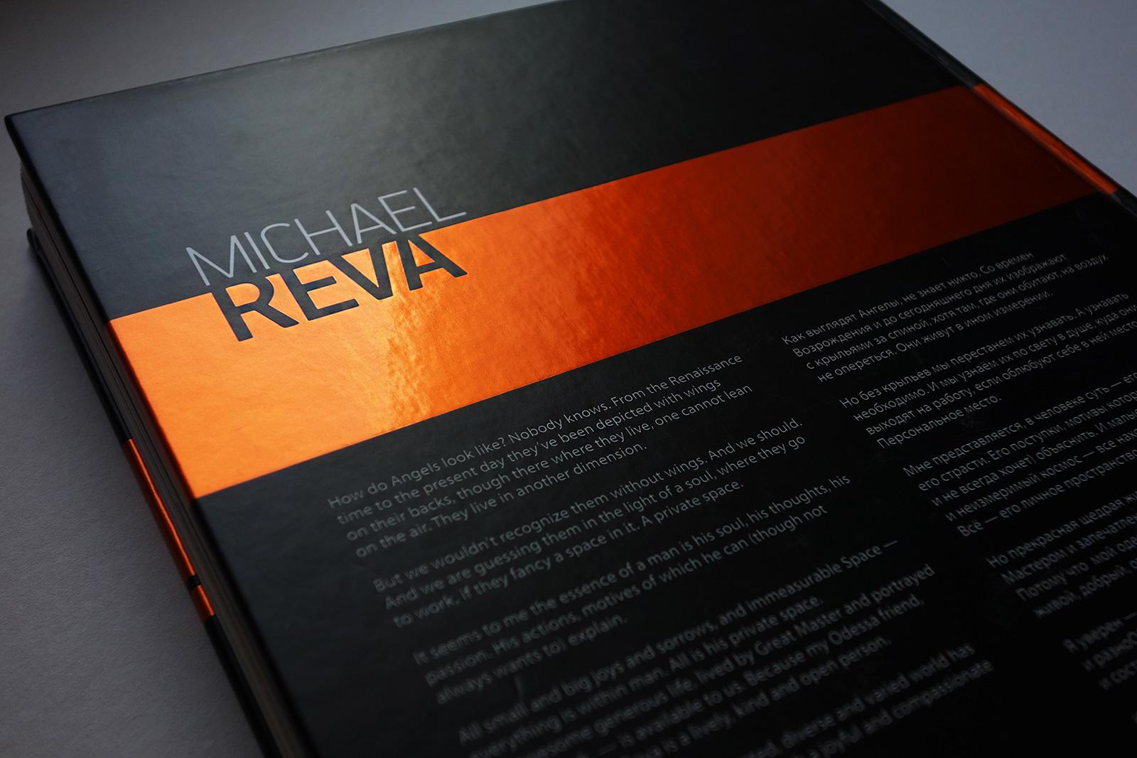 Asgard Branding, юбилейный альбом, дизайн обложки альбома, печатные издания, дизайн книги, Михаил Рева