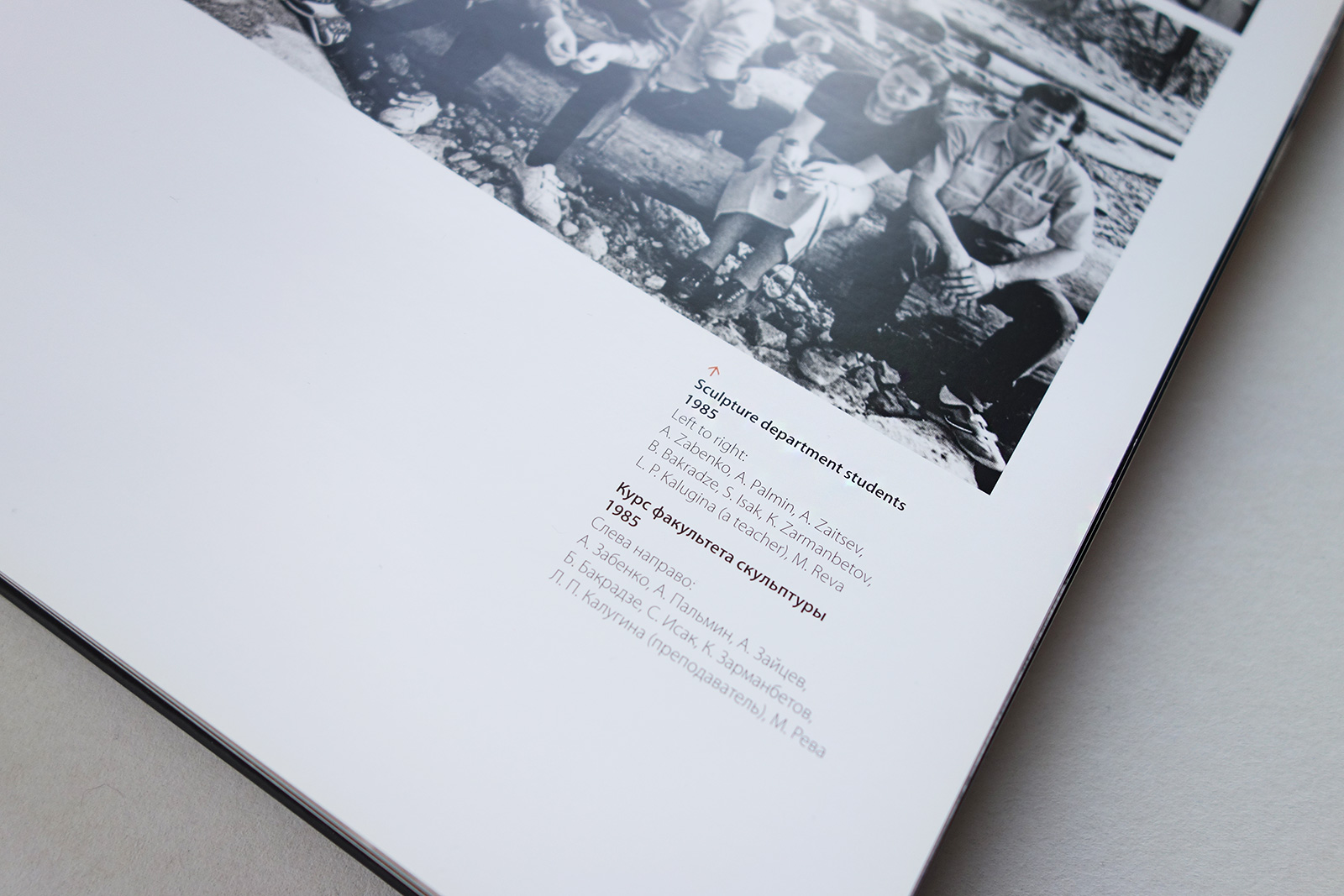 Asgard Branding, art album, design, print, printed publications, book design, Mikhail Reva