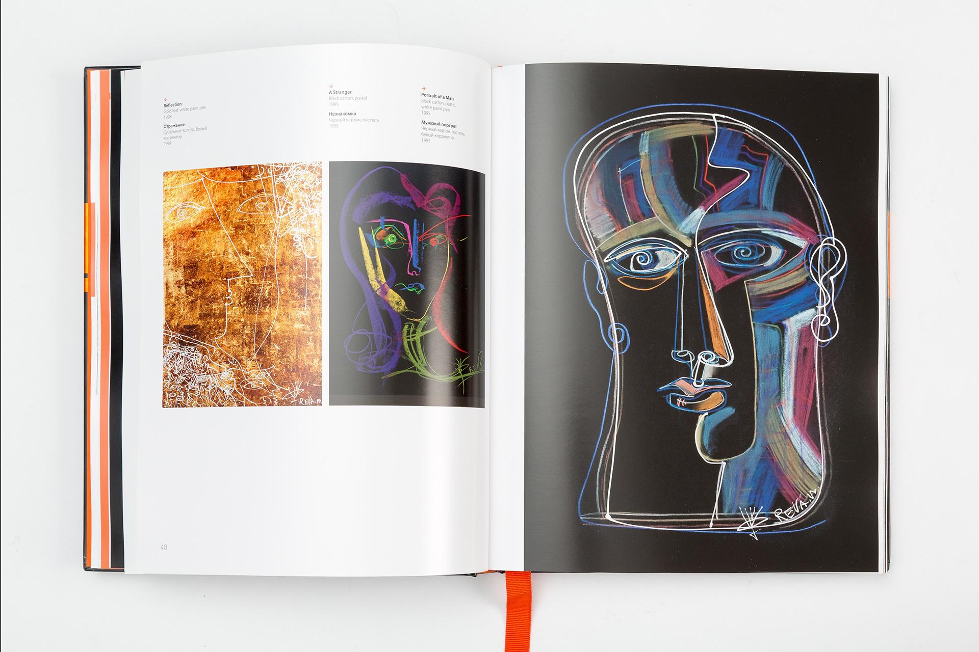 Агентство Asgard Branding, юбилейный альбом, дизайн внутреннего разворота, сетка издания, дизайн книги, Михаил Рева