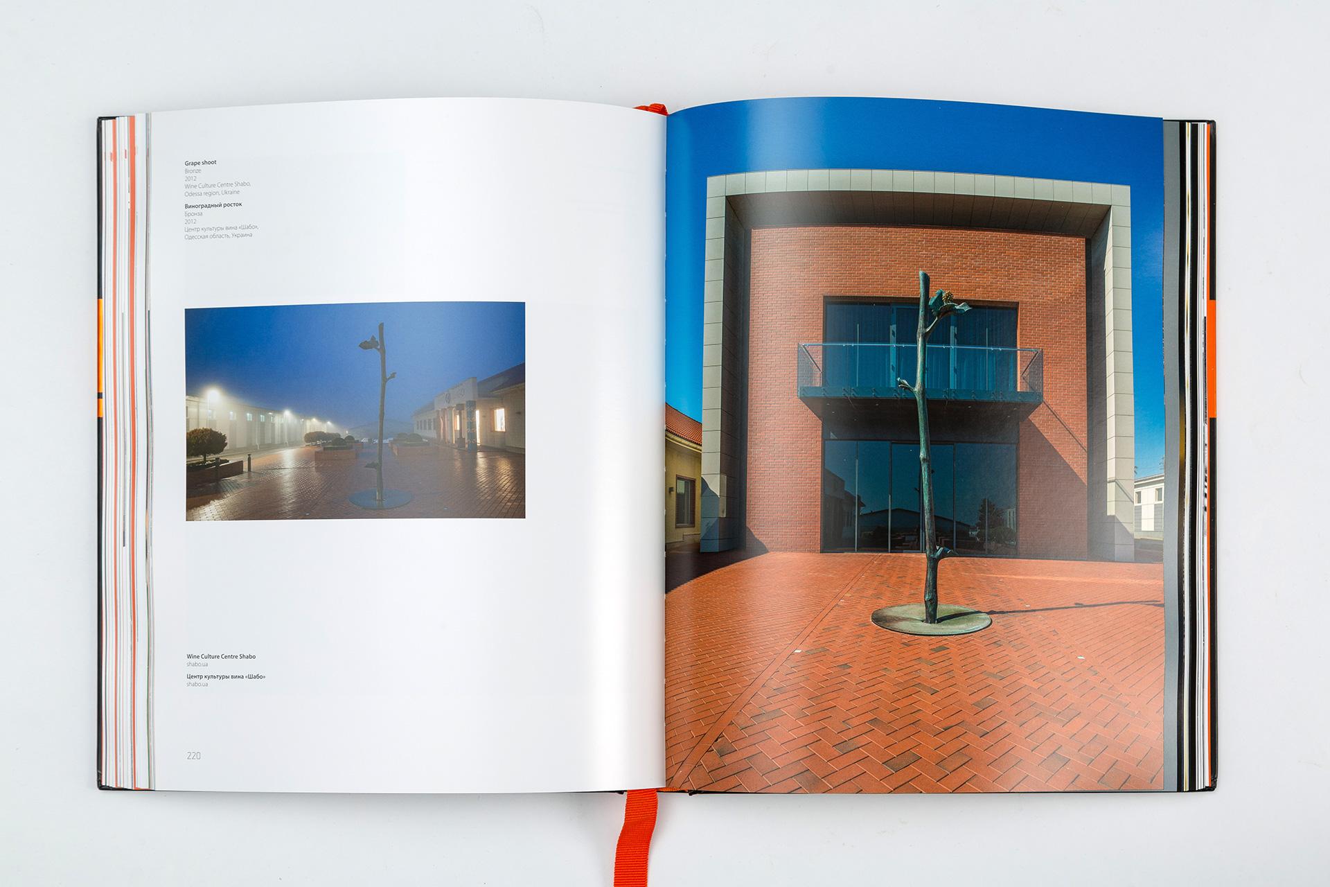 Asgard Branding, anniversary album, design, book design, Mikhail Reva