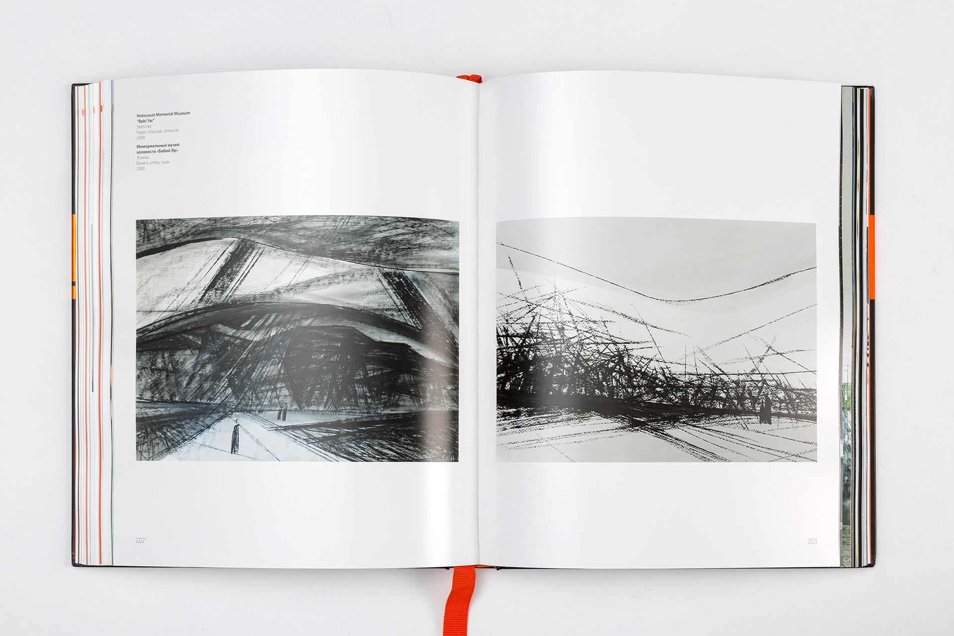 Asgard Branding, юбилейный альбом, дизайн разворота издания, печать, печатные издания, дизайн сетки книги, Михаил Рева