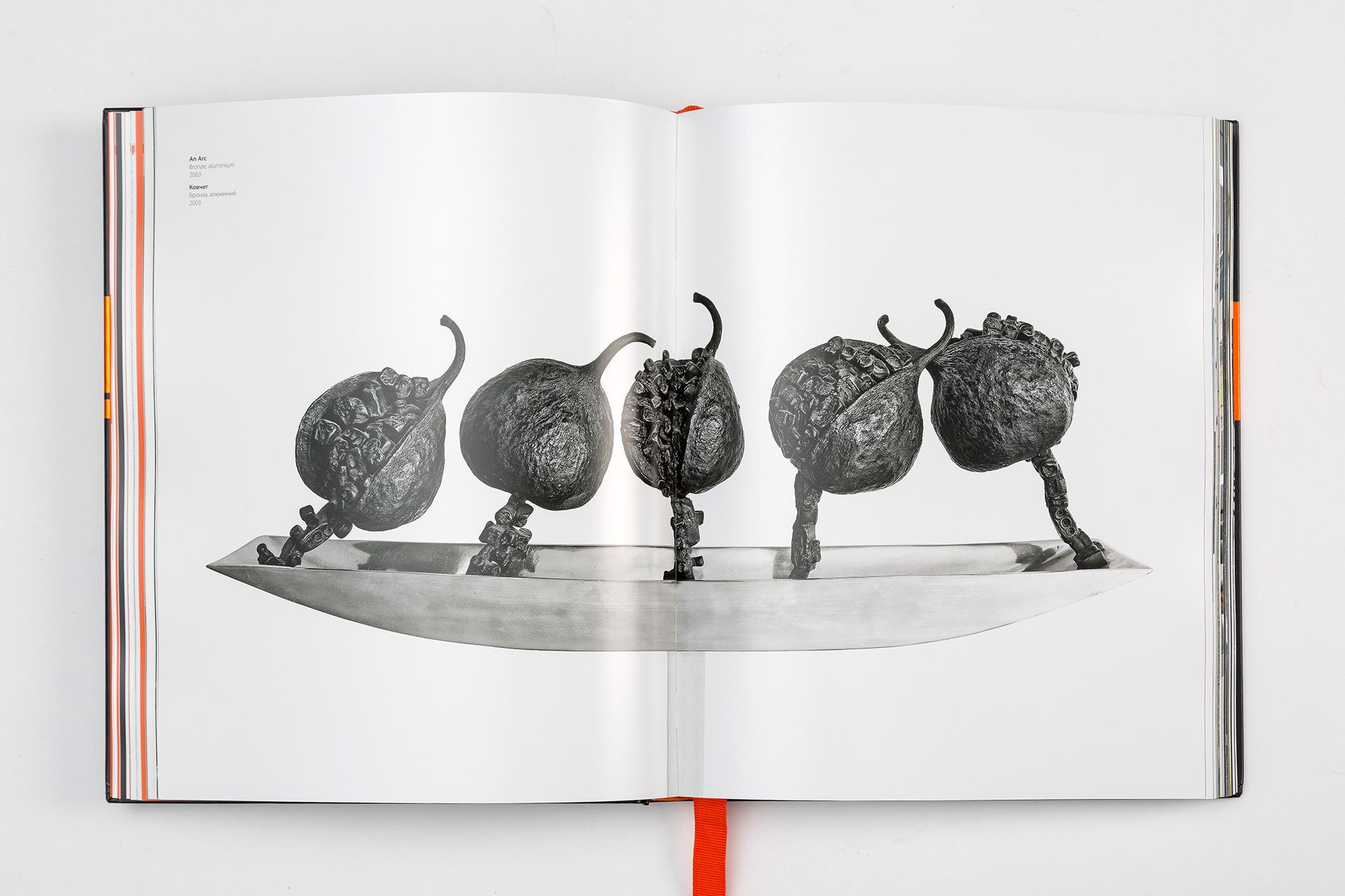 Asgard Branding, юбилейный альбом, дизайн разворота альбома, печатные издания, дизайн книги, Михаил Рева