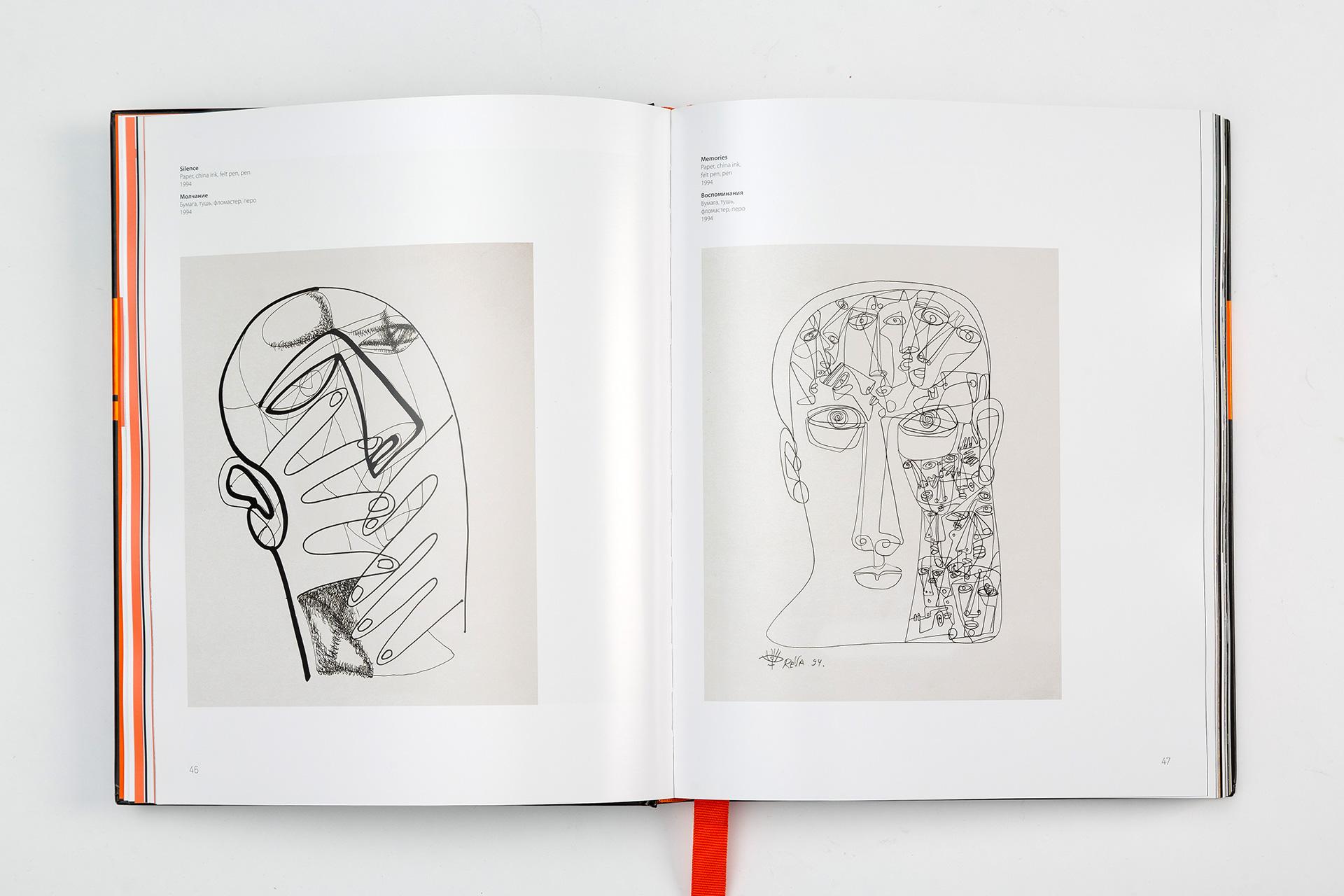 Asgard Branding, юбилейный альбом, сетка разворота альбома, печатные издания, дизайн книги, Михаил Рева