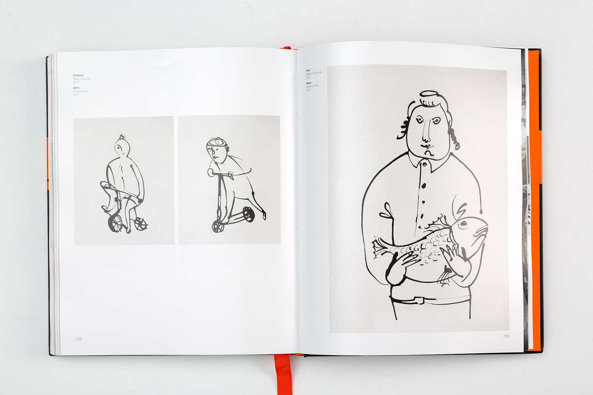 Asgard Branding, художественный альбом, дизайн разворота альбома, печатные издания, дизайн книги, Михаил Рева