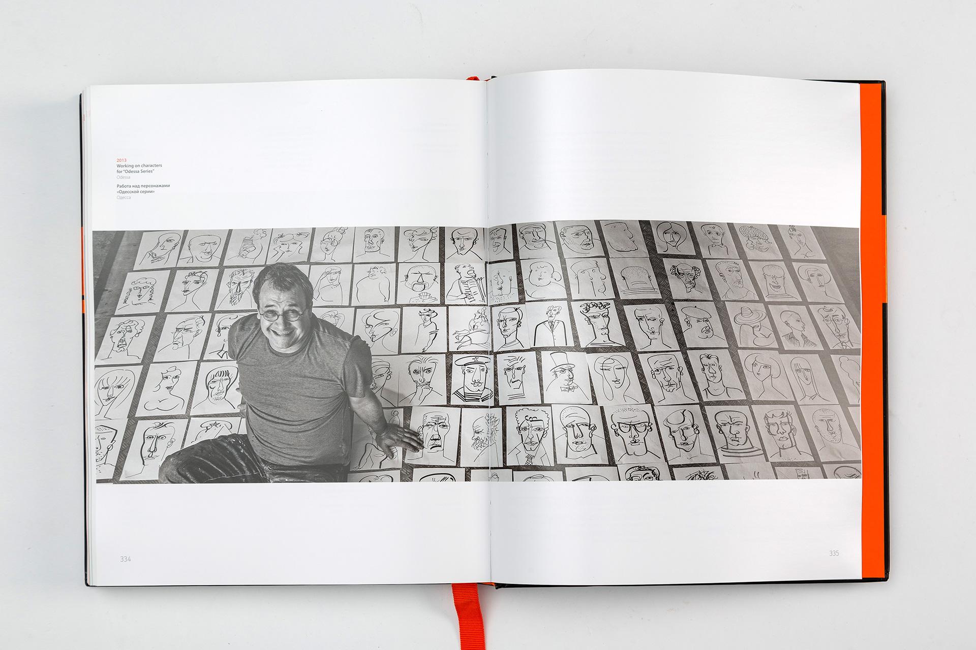 Asgard Branding, design, print, printed publications, book design, Mikhail Reva