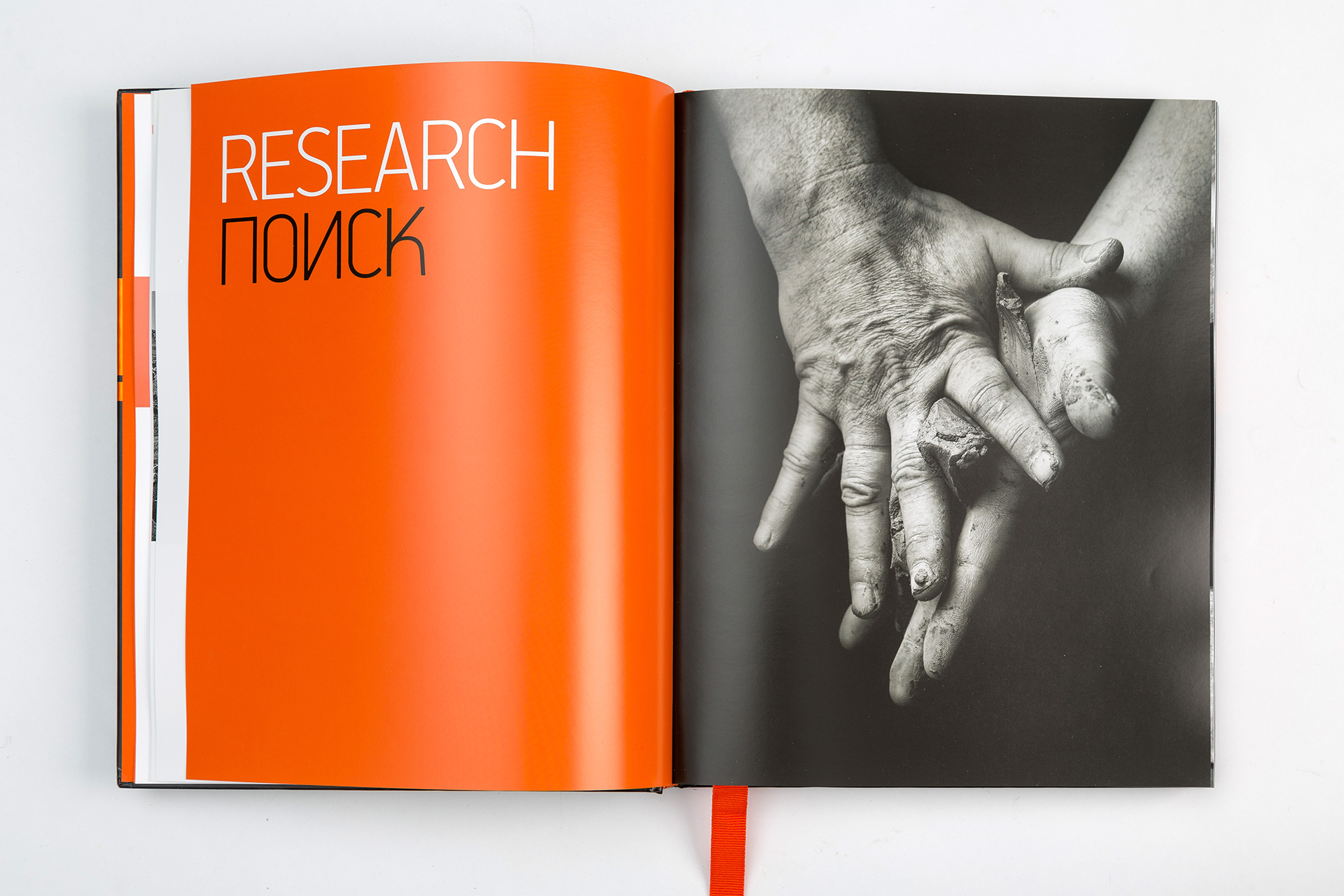 Asgard Branding, anniversary book, design, book design, Mikhail Reva