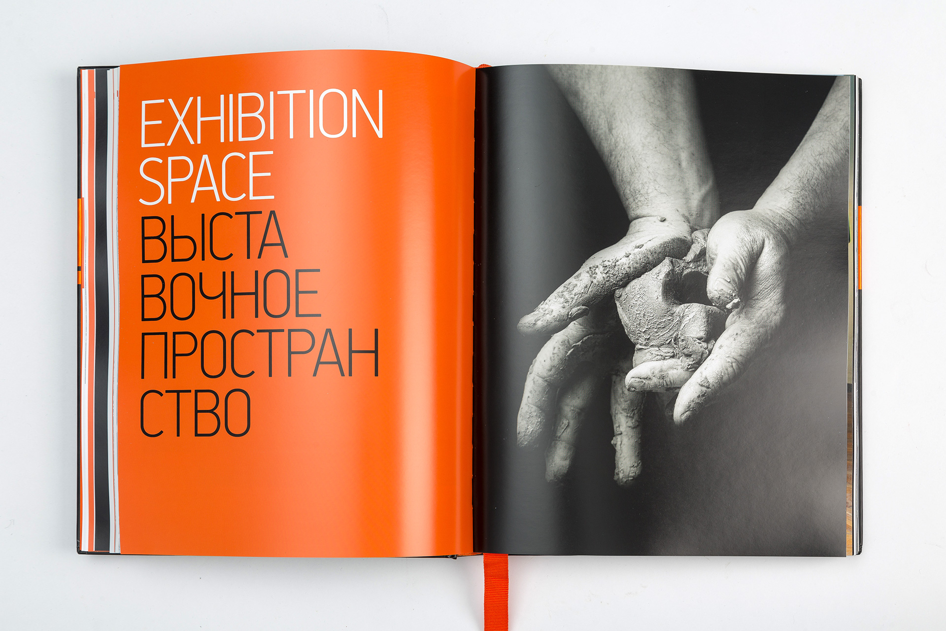 Агентство Asgard Branding, юбилейный альбом, дизайн внутреннего разворота, печатные издания, дизайн книги, Михаил Рева